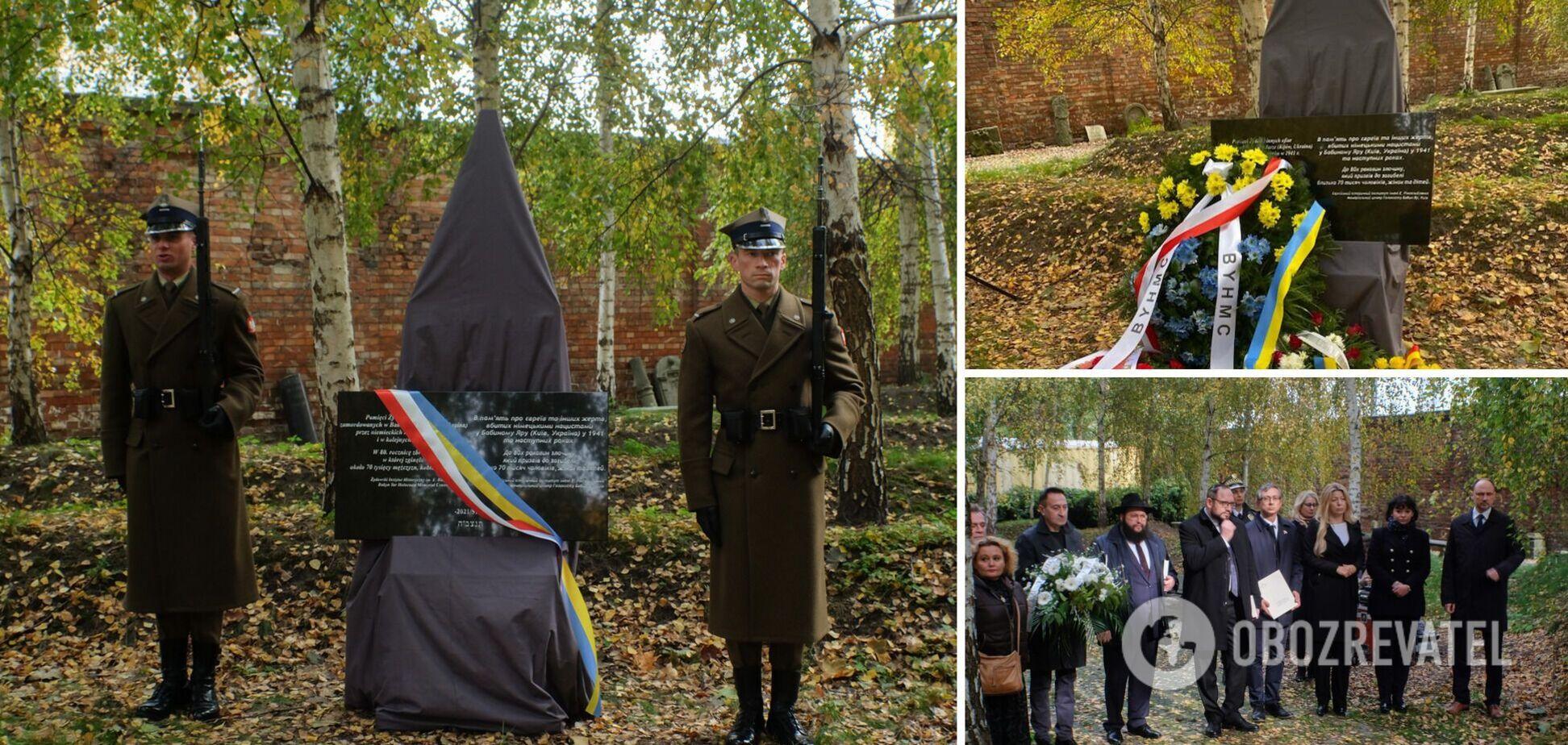У Варшаві відбулась церемонія із закладання каменю пам'яті жертвам Бабиного Яру