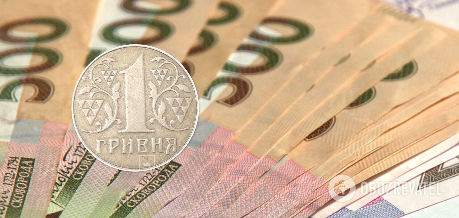 Как выглядит редкая монета в 1 гривню