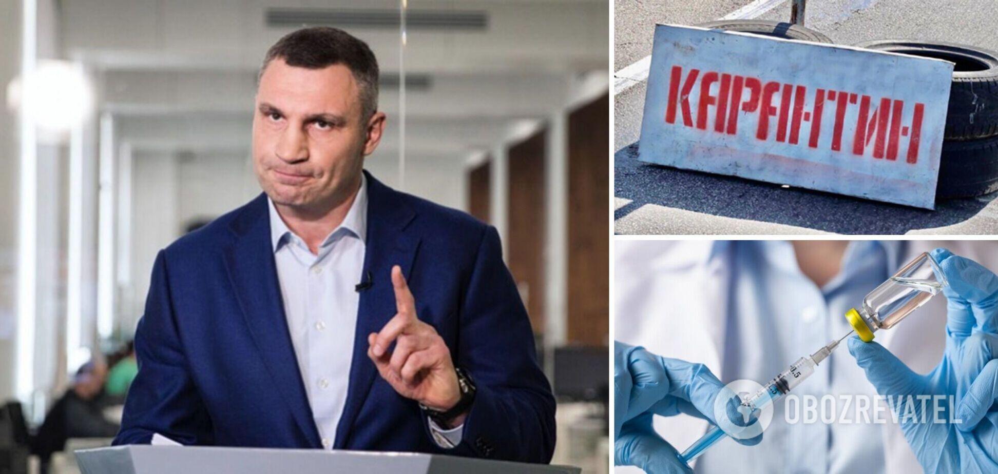У Києві ухвалять рішення про запровадження додаткових обмежень у столиці, повідомив Кличко