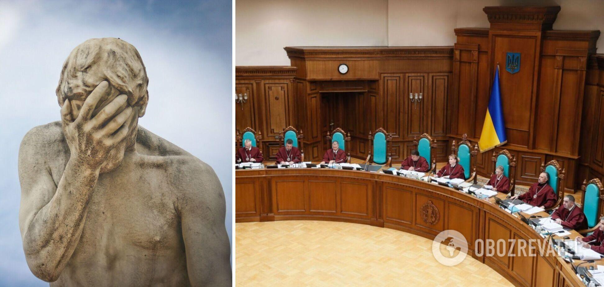 У судді КСУ просувають недоброчесних кандидатів