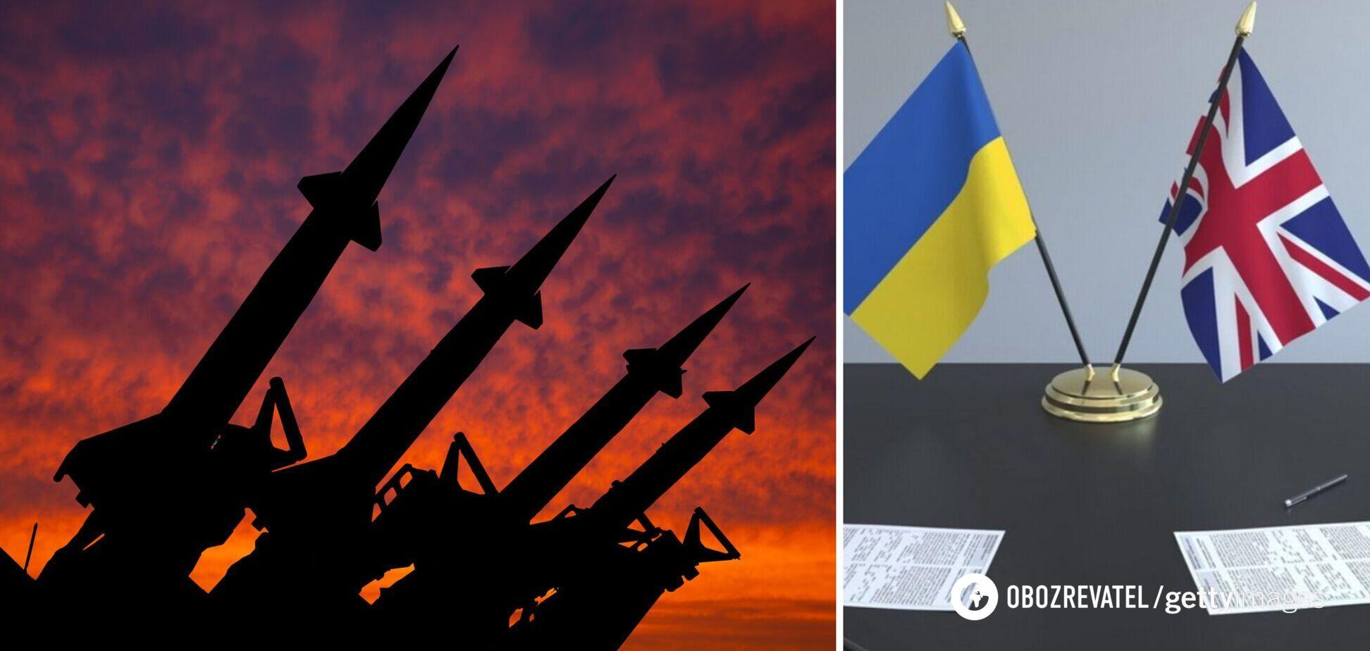 Британия ведет переговоры с Украиной о продаже оружия на фоне 'газового кризиса' – СМИ