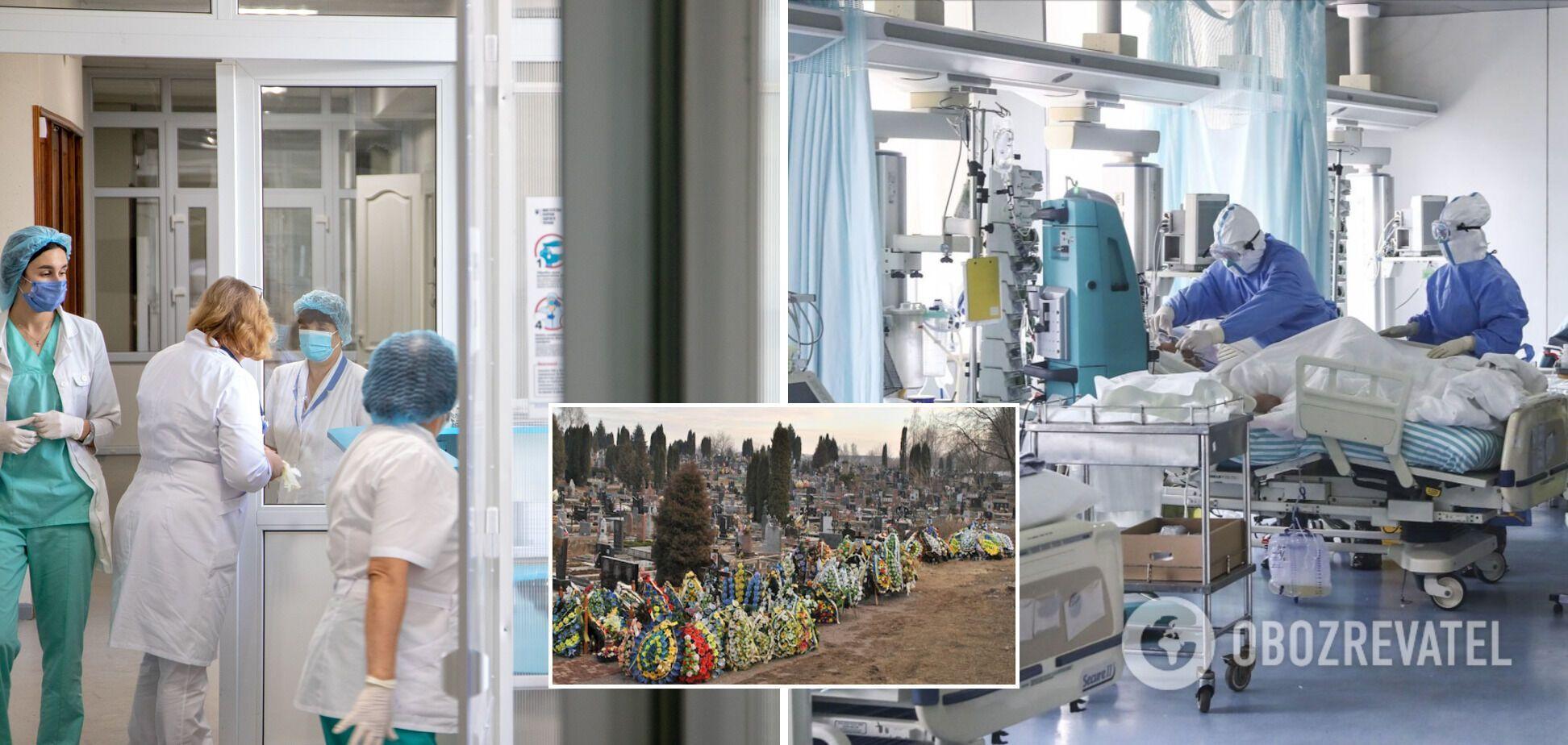 У лікарнях місць більше немає. Але ще є на кладовищах