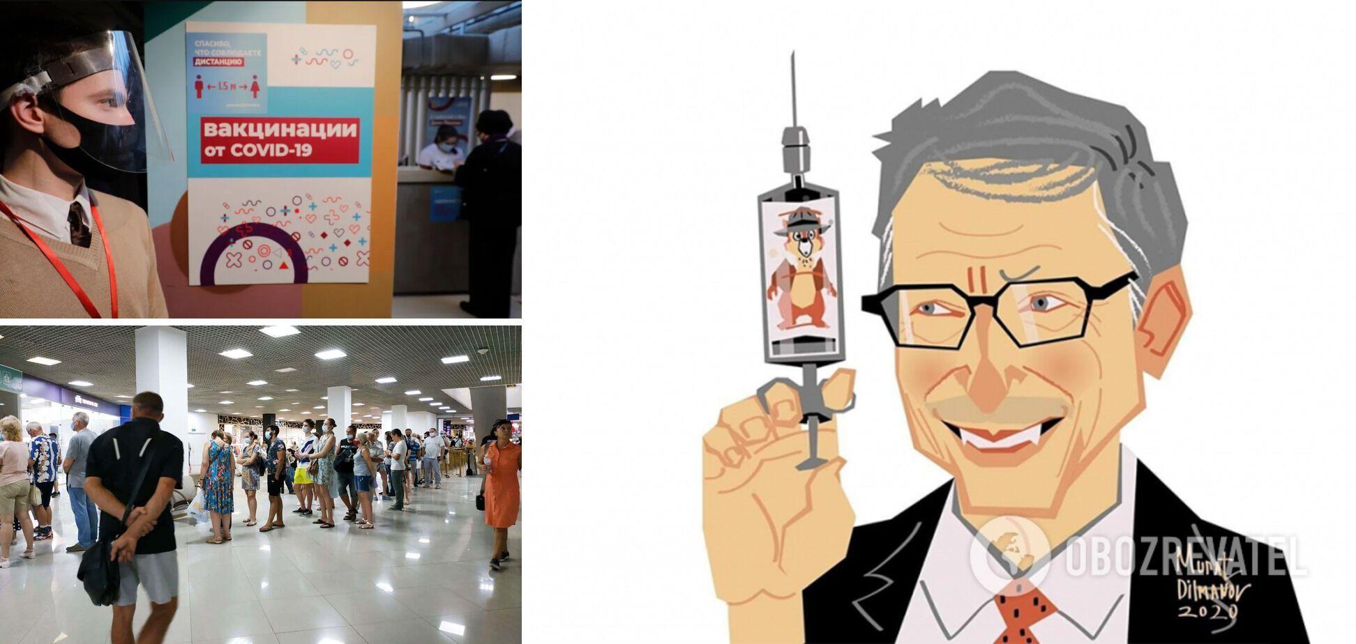 Ажіотаж неофітів: про вакцину, Біла Гейтса і людську дурість