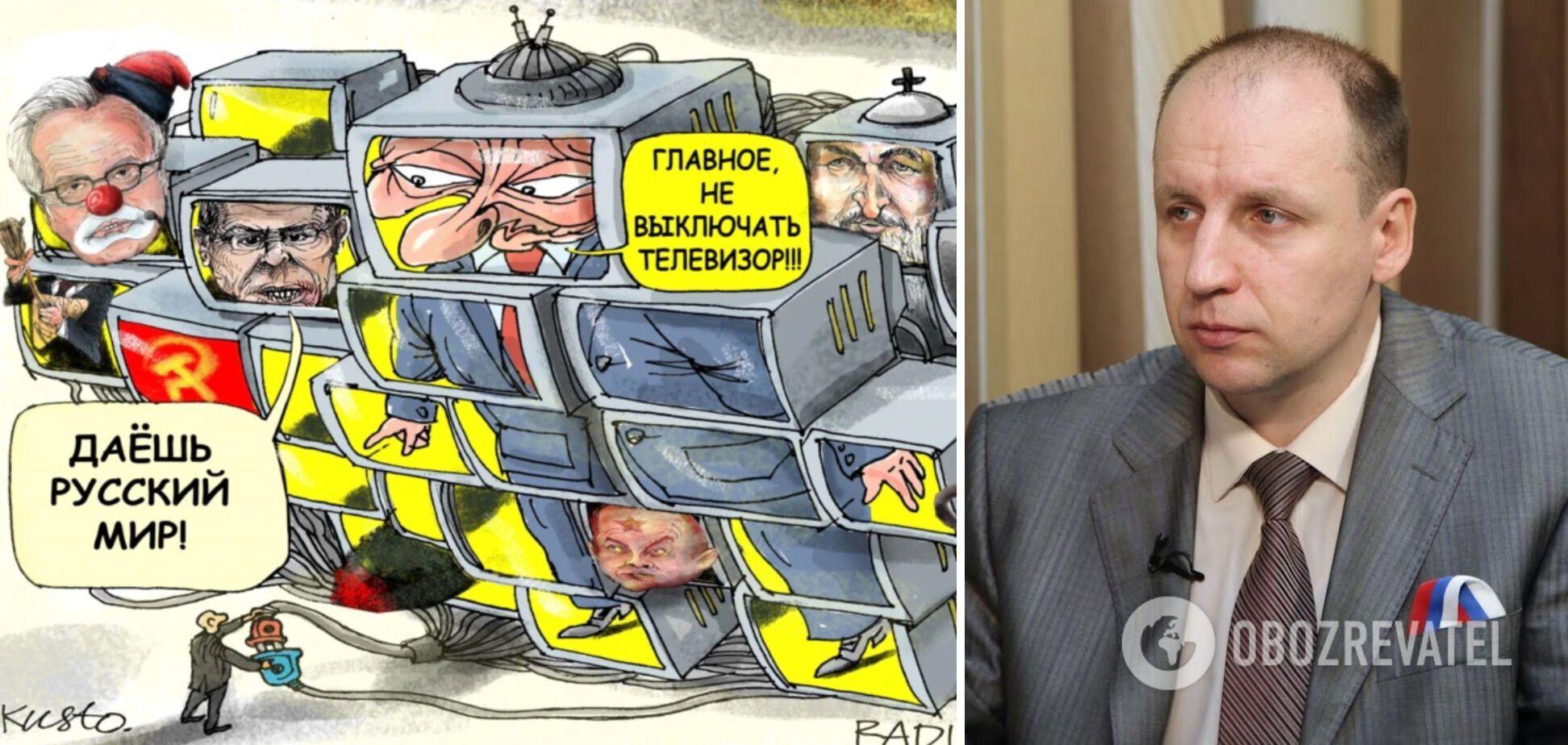 Операція 'Ліквідація'. З Росії знову погрожують Україні