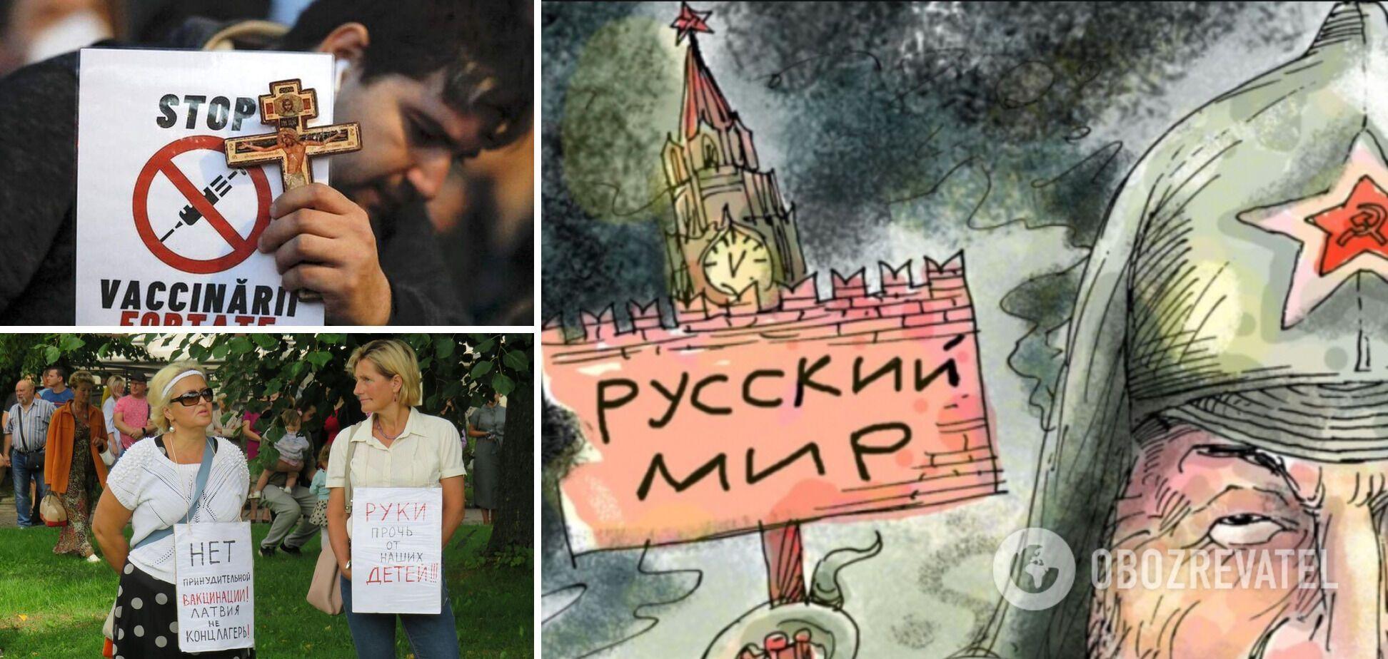 МОЗ попереджає: 'русскій мір' небезпечний для вашого здоров'я