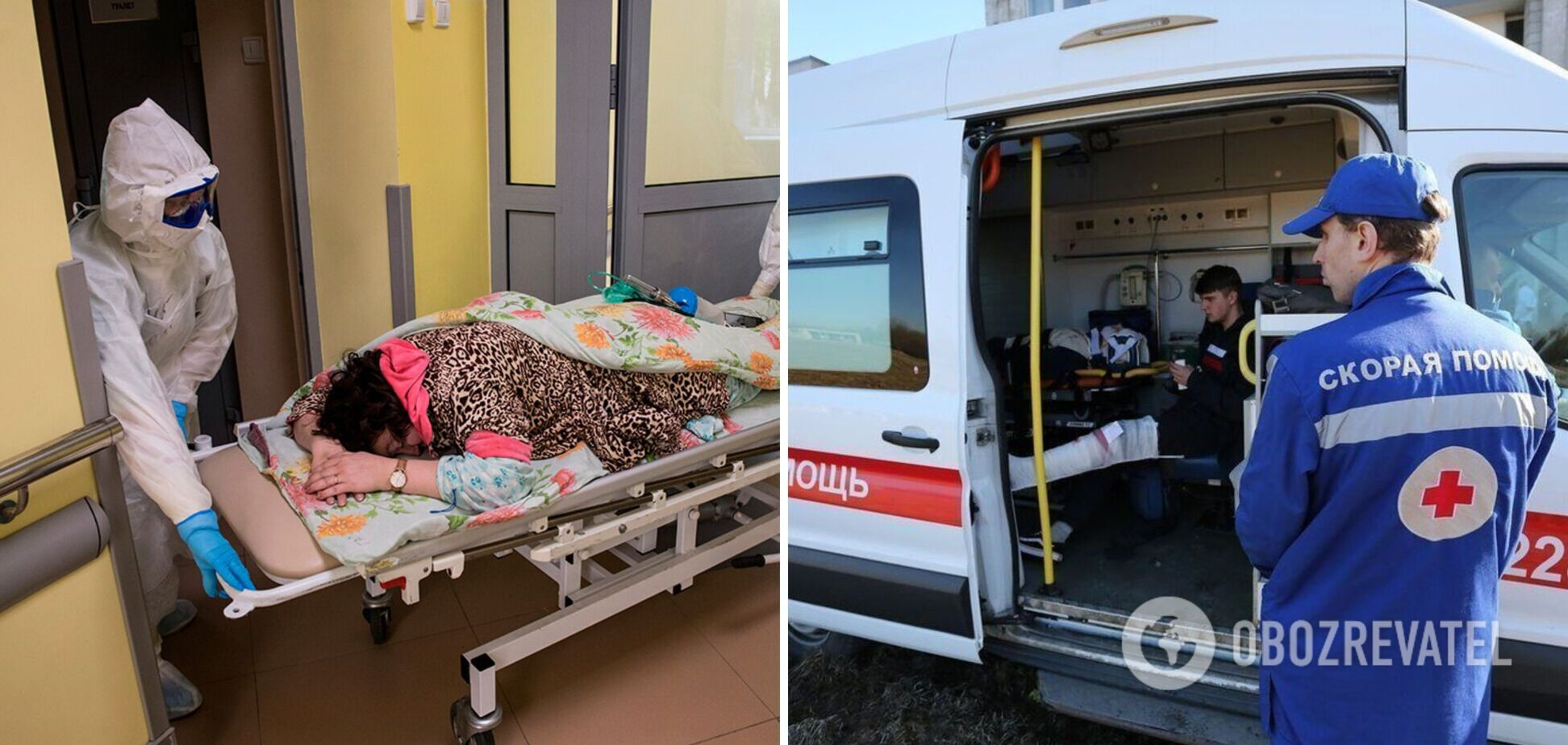 У Росії жінка навмисно заразила себе і сім'ю COVID-19 та померла в лікарні