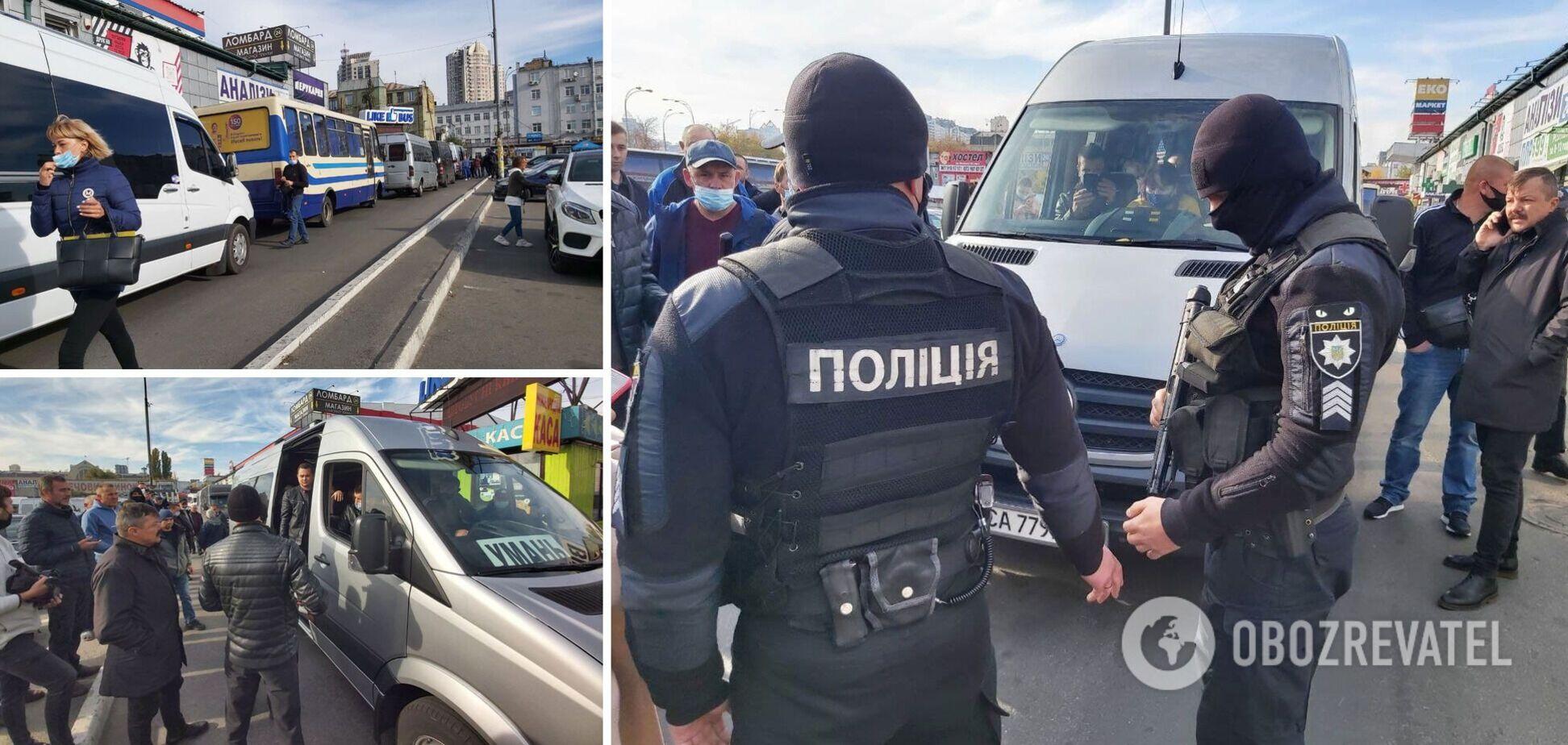 Полицейские заблокировали выезд с территории автовокзала