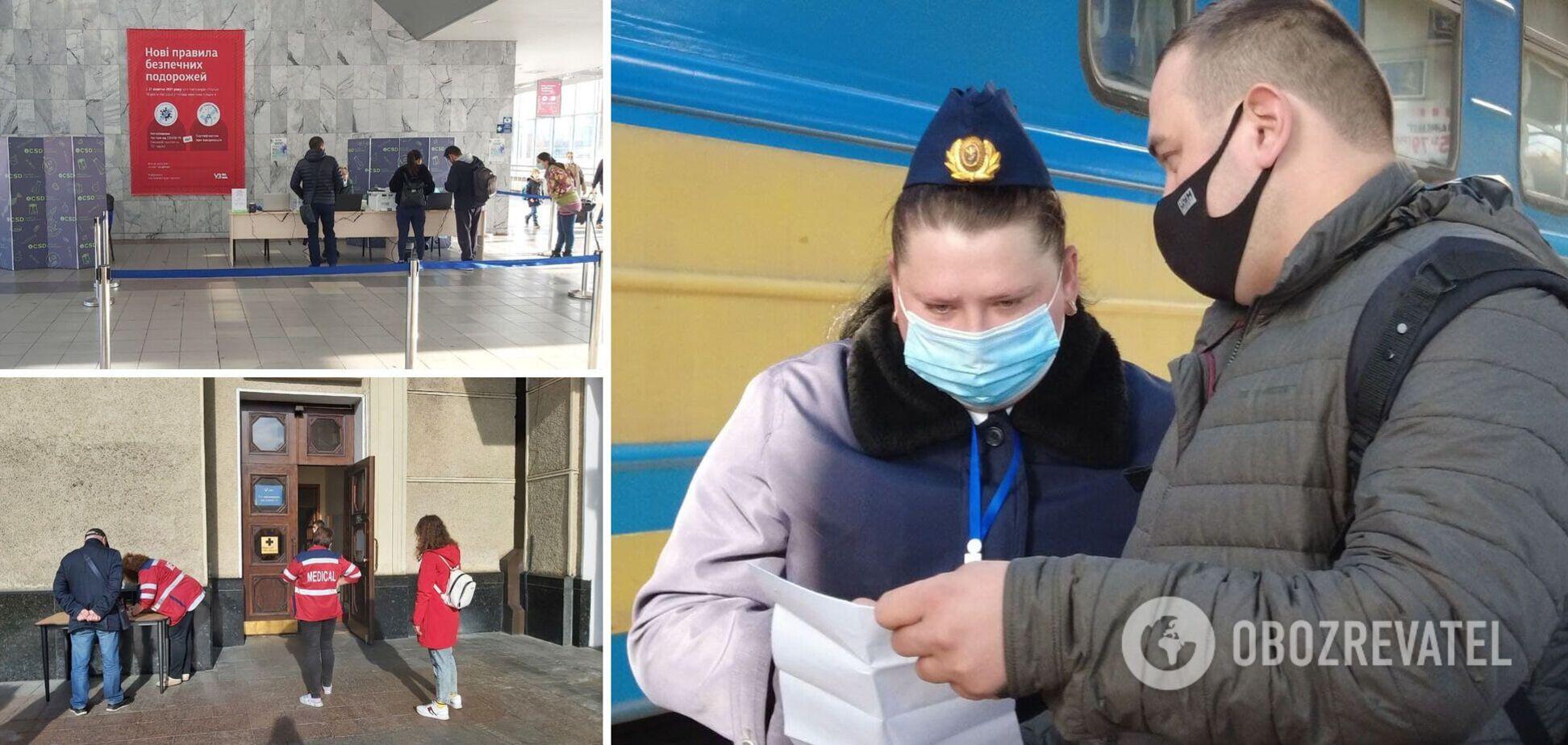 Для пассажиров обустроили пункты вакцинации и тестирования