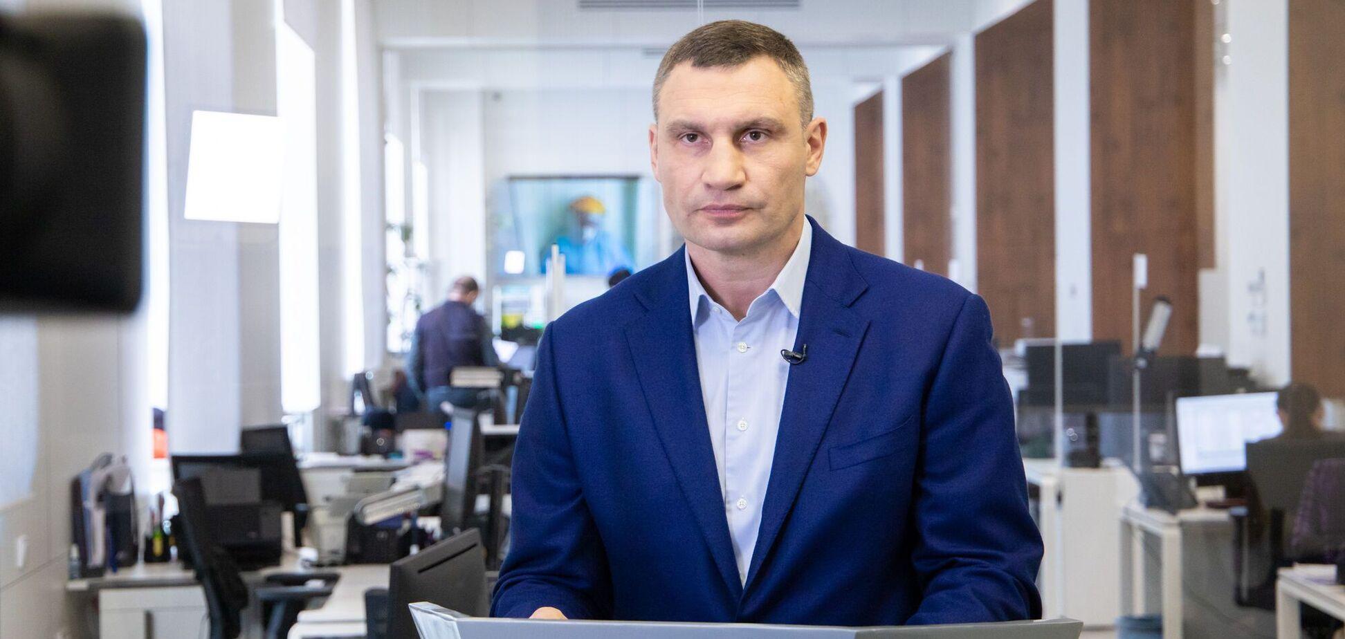 Мэр Киева анонсировал усиление карантина