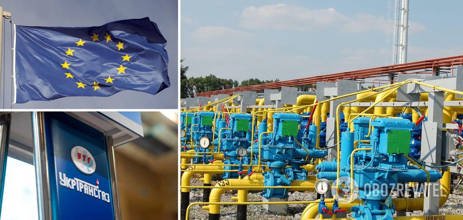 'Укртрансгаз' запропонував зберігати у себе страховий запас газу ЄС