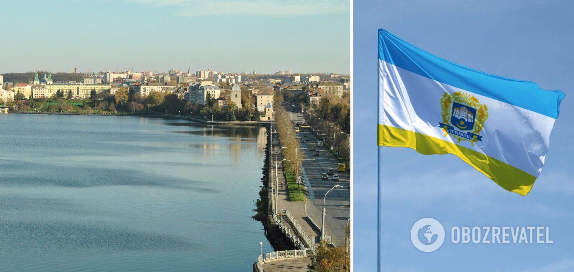 Найкращим містом України визнали Тернопіль