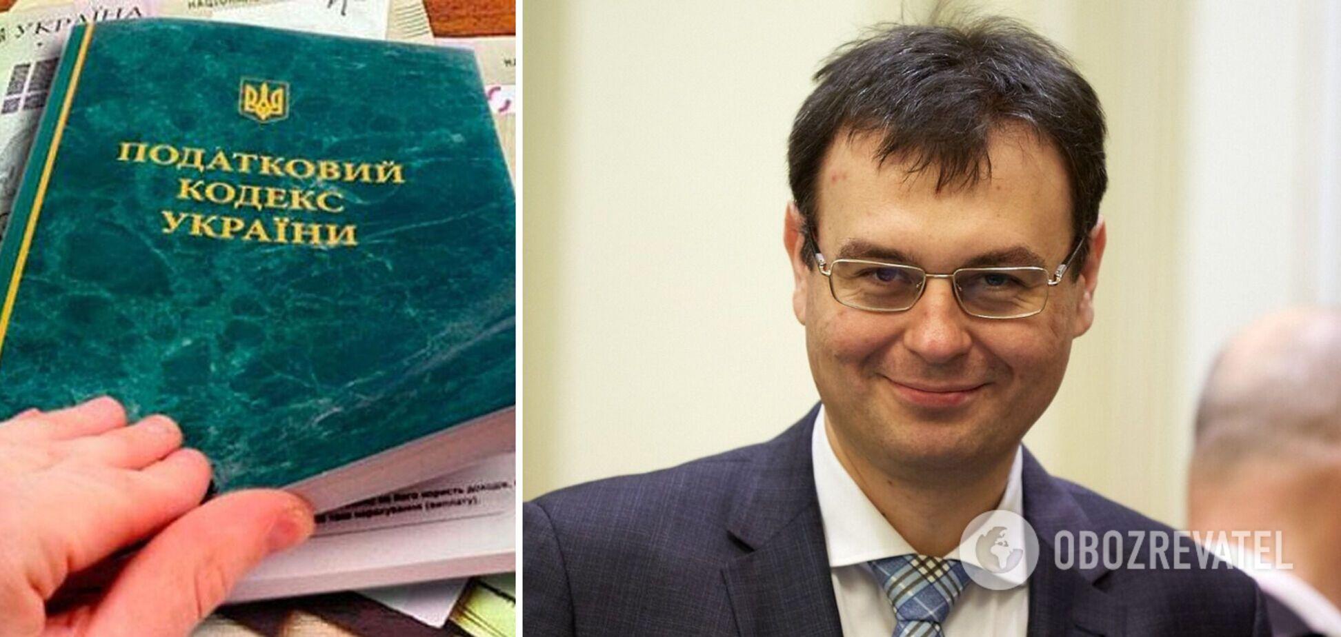 Всі українці будуть подавати податкову декларацію, розробляється законопроєкт, – Гетманцев