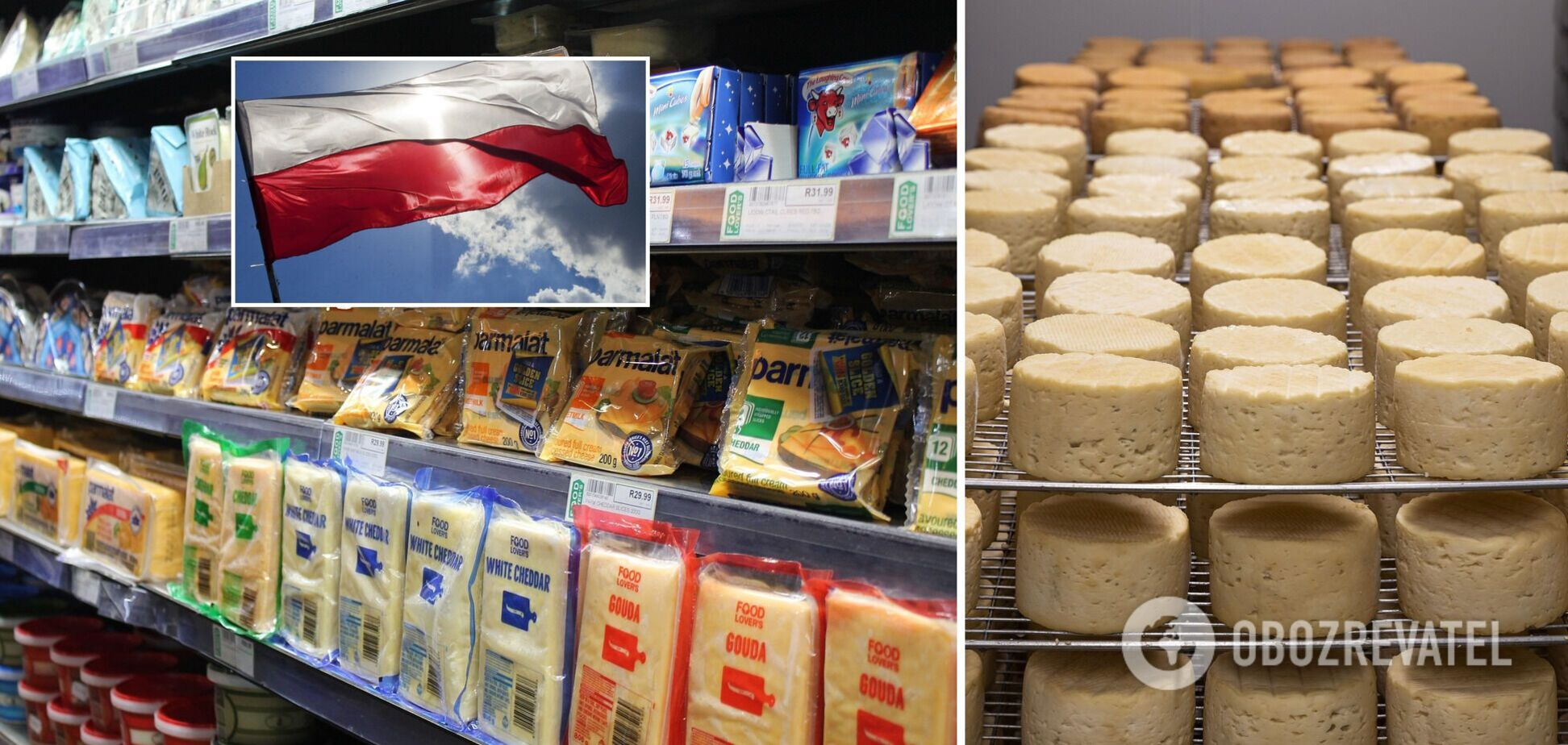 Українцям продають підроблену молочку із Польщі