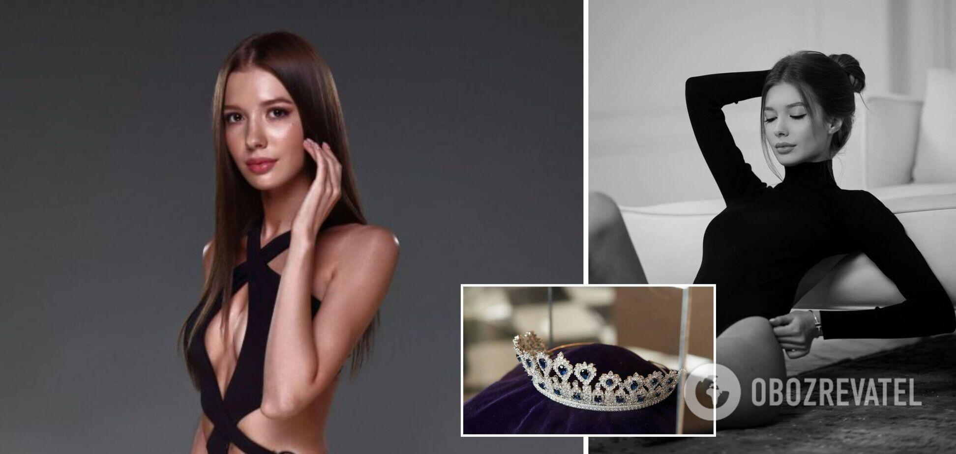 Названо нову 'Міс Україна': красуня отримала корону за $3 мільйони і 500 тис. гривень. Фото