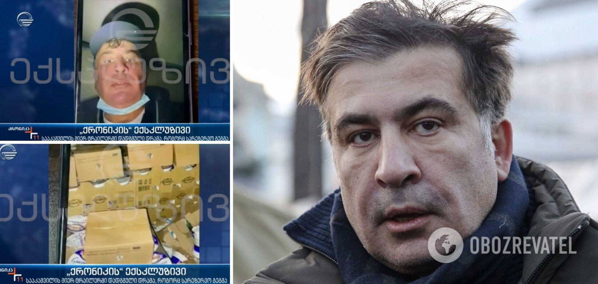 У Грузії показали відео з 'викраденням' Саакашвілі: могло бути записане у фурі з молокопродуктами