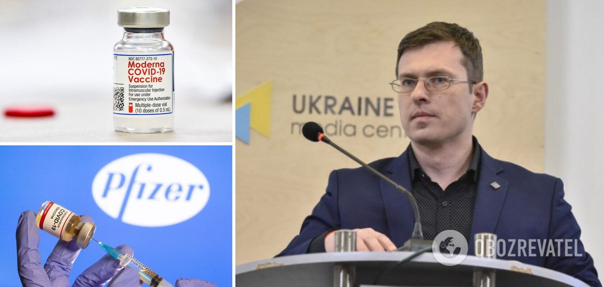 До конца года Украина получит 15 млн доз вакцины Pfizer и новую партию Moderna,– Кузин