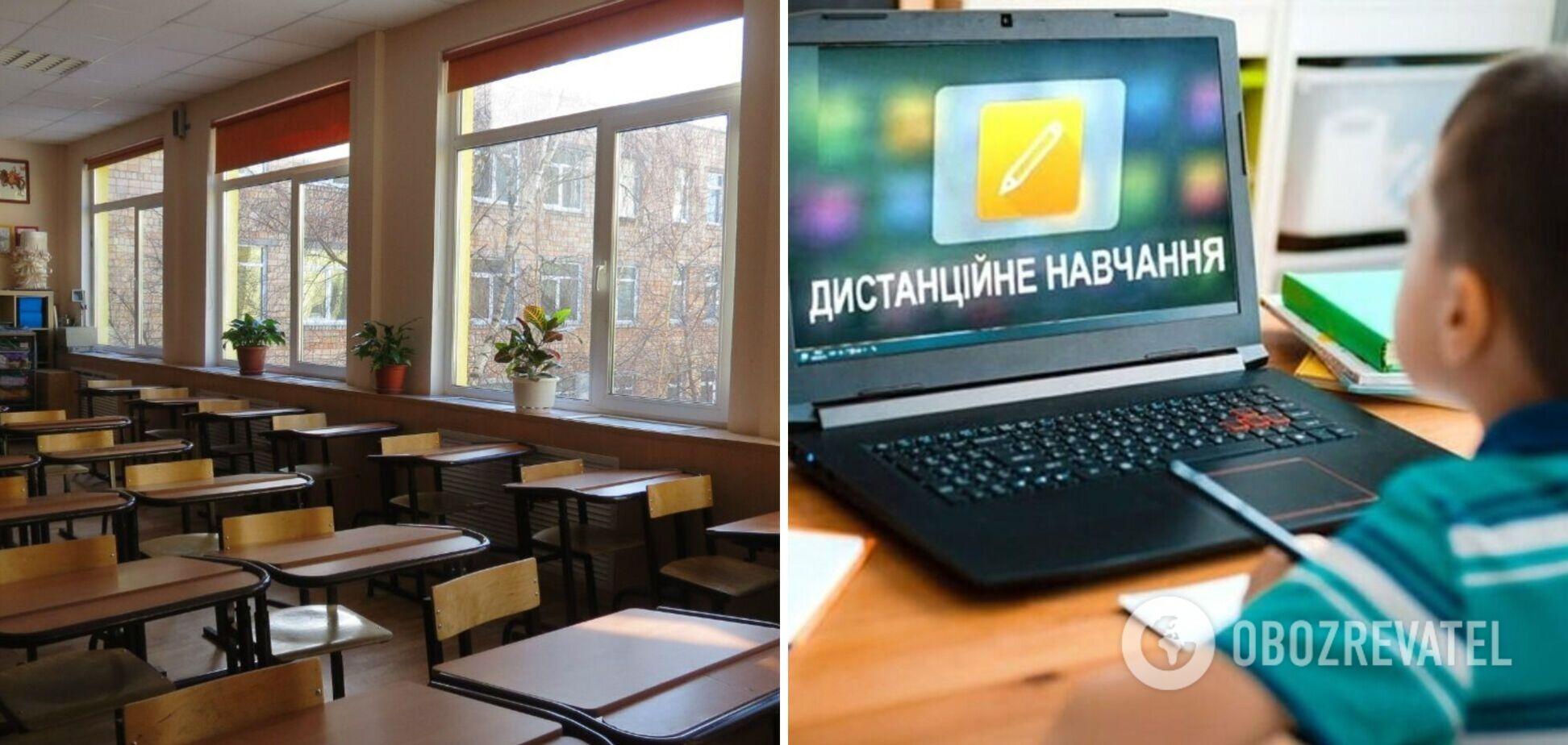 Одразу після канікул львівські школярі переходять на дистанційну освіту