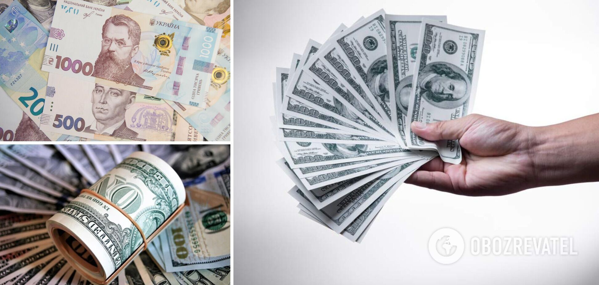 Курс доллара в Украине может снизиться до конца октября