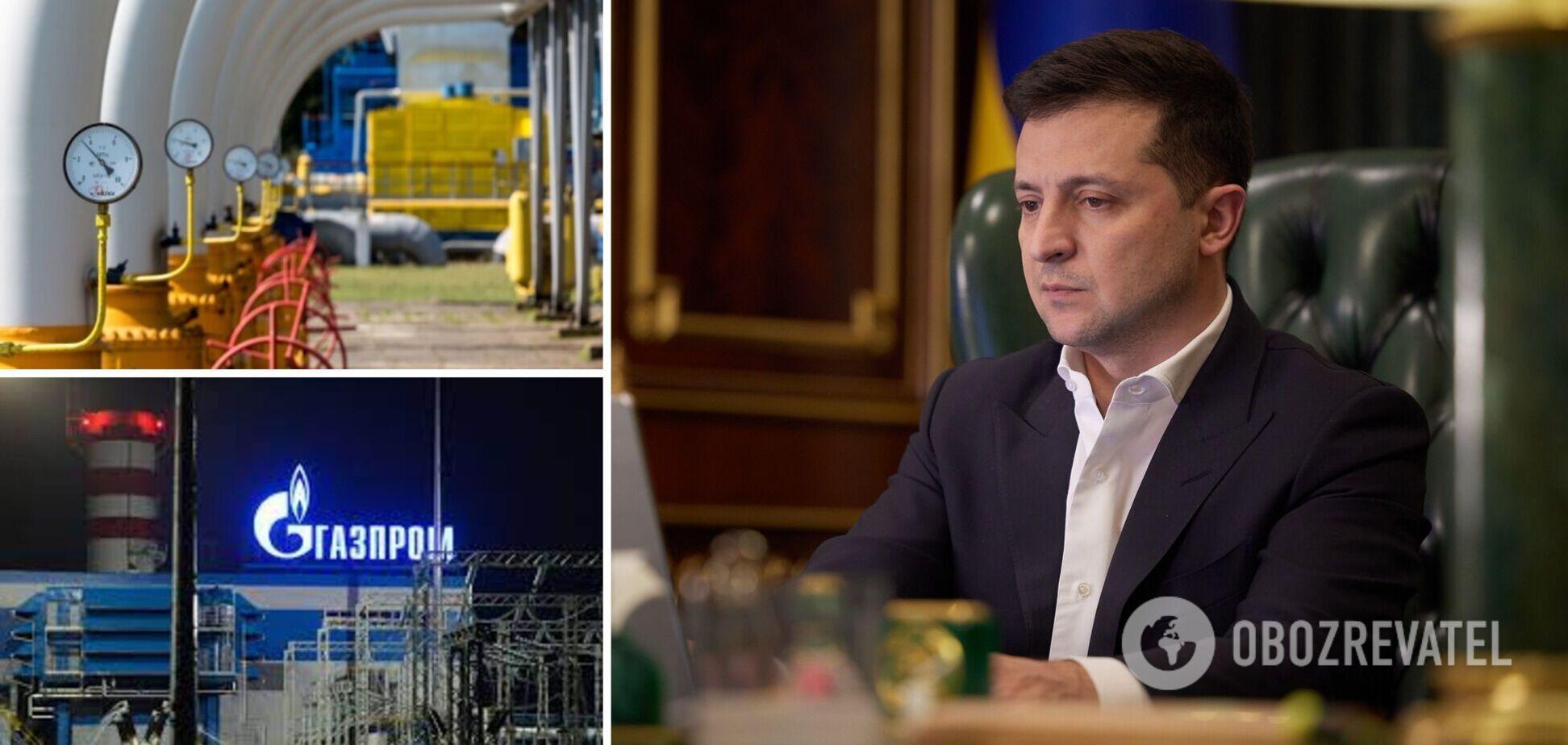 Зеленский предложил России скидку в 50% на транзит газа в Европу – Bloomberg