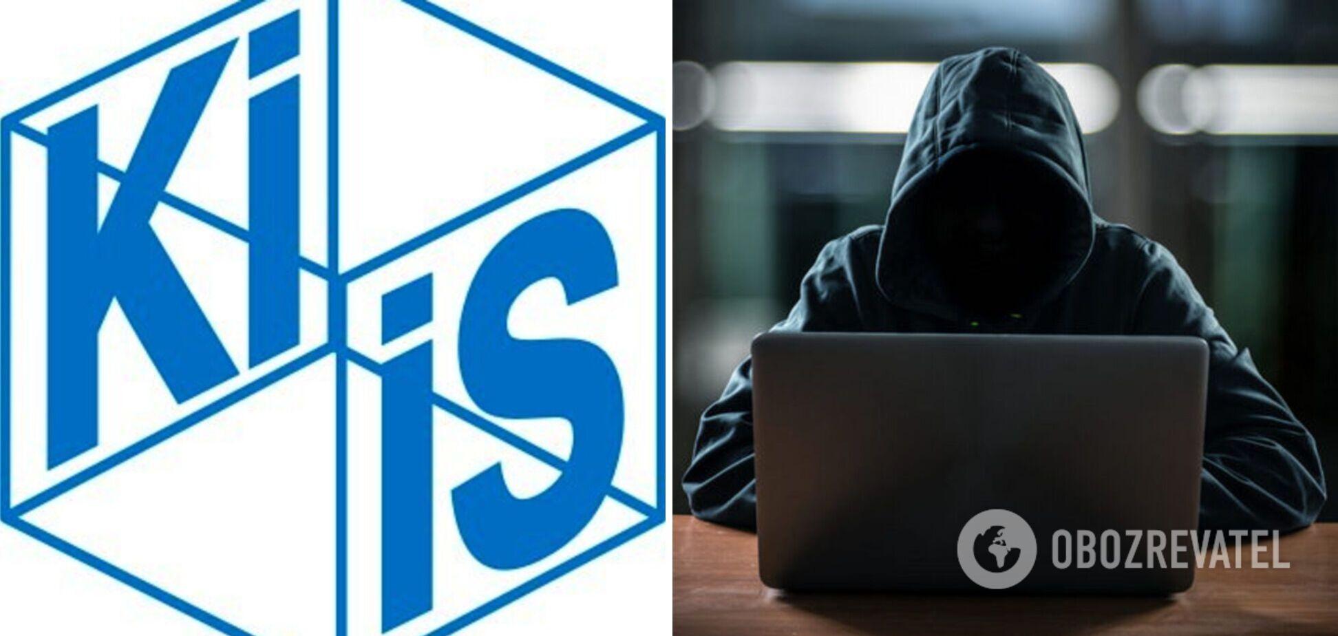 Хакери зламали сайт КМІС