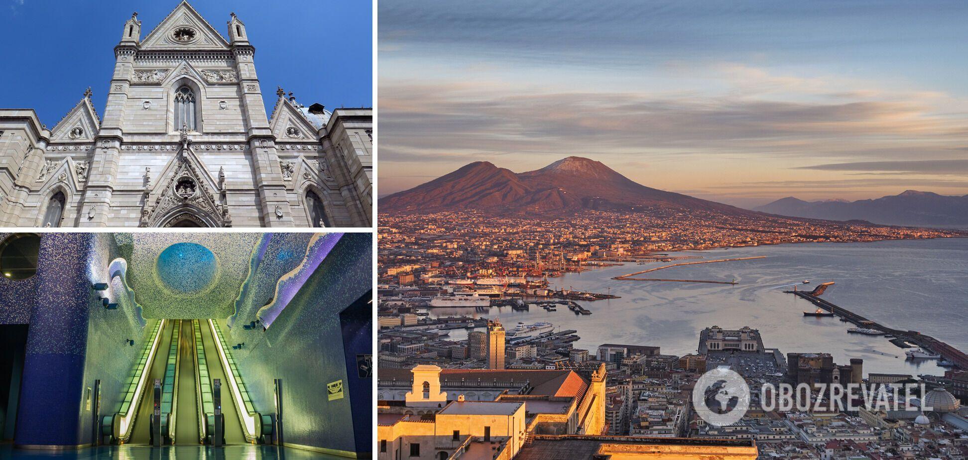 Неаполь. Самая вкусная пицца, самое красивое метро, самый опасный вулкан и самые ловкие воры