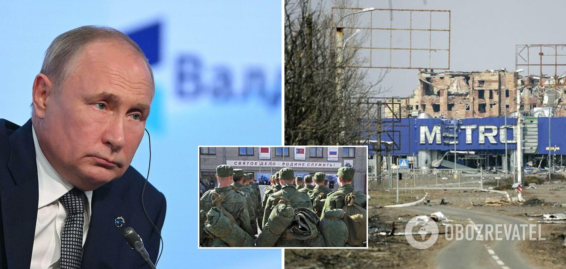 'Це такий глухий кут'. Що говорив Путін про Україну на Валдайській форумі