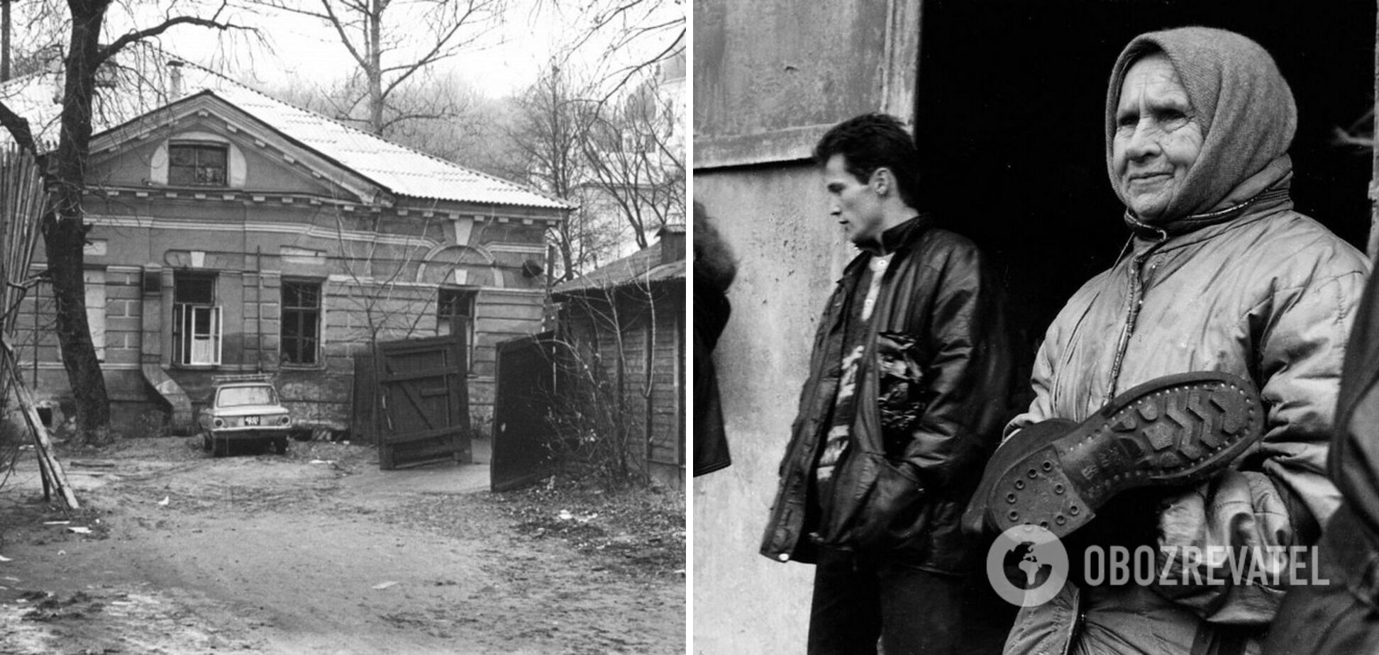 Киев на запрещенных в СССР фото: снимки, которые могут шокировать