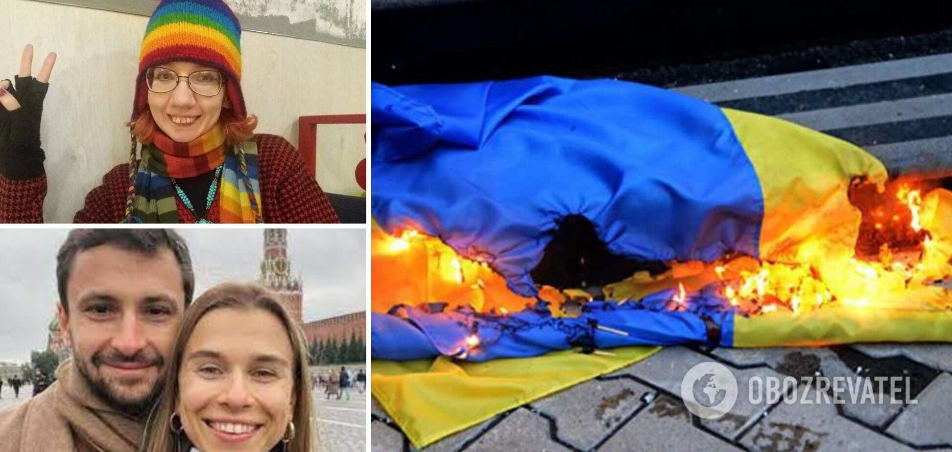 Остановить украинофобов!