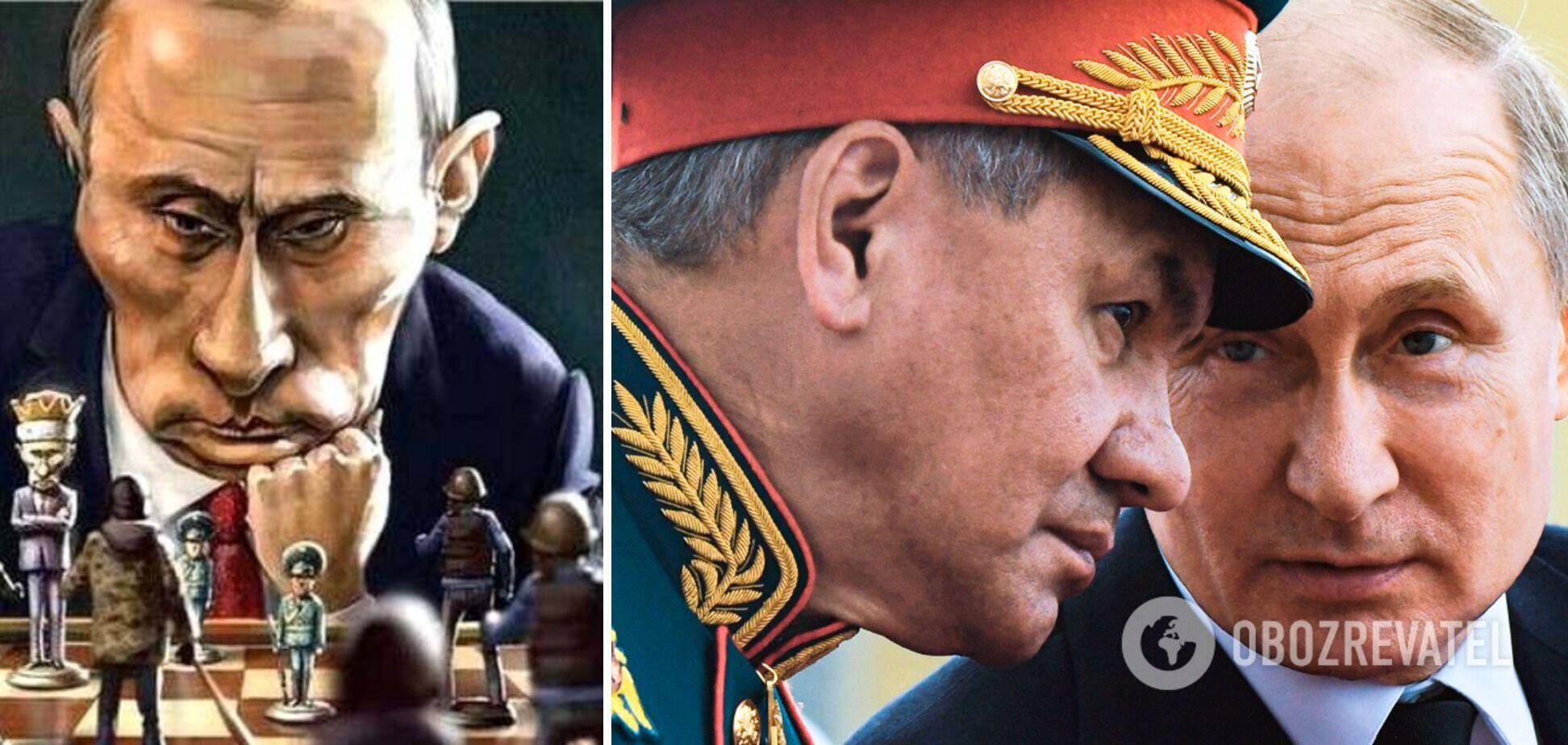 Чего боится Путин