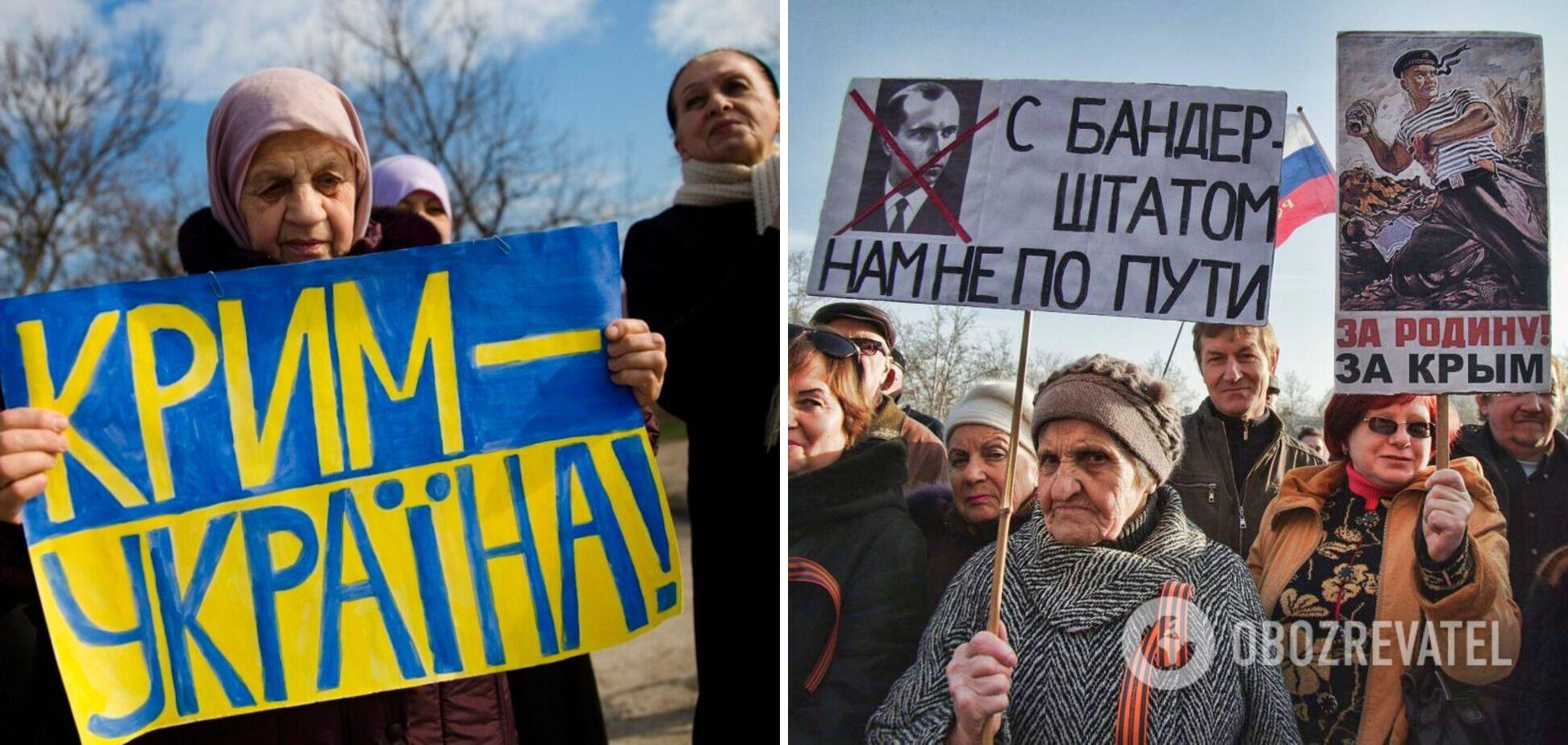 Новости Крымнаша. Россия поняла сразу: крымчане, пожившие при Украине, очень отличаются от россиян