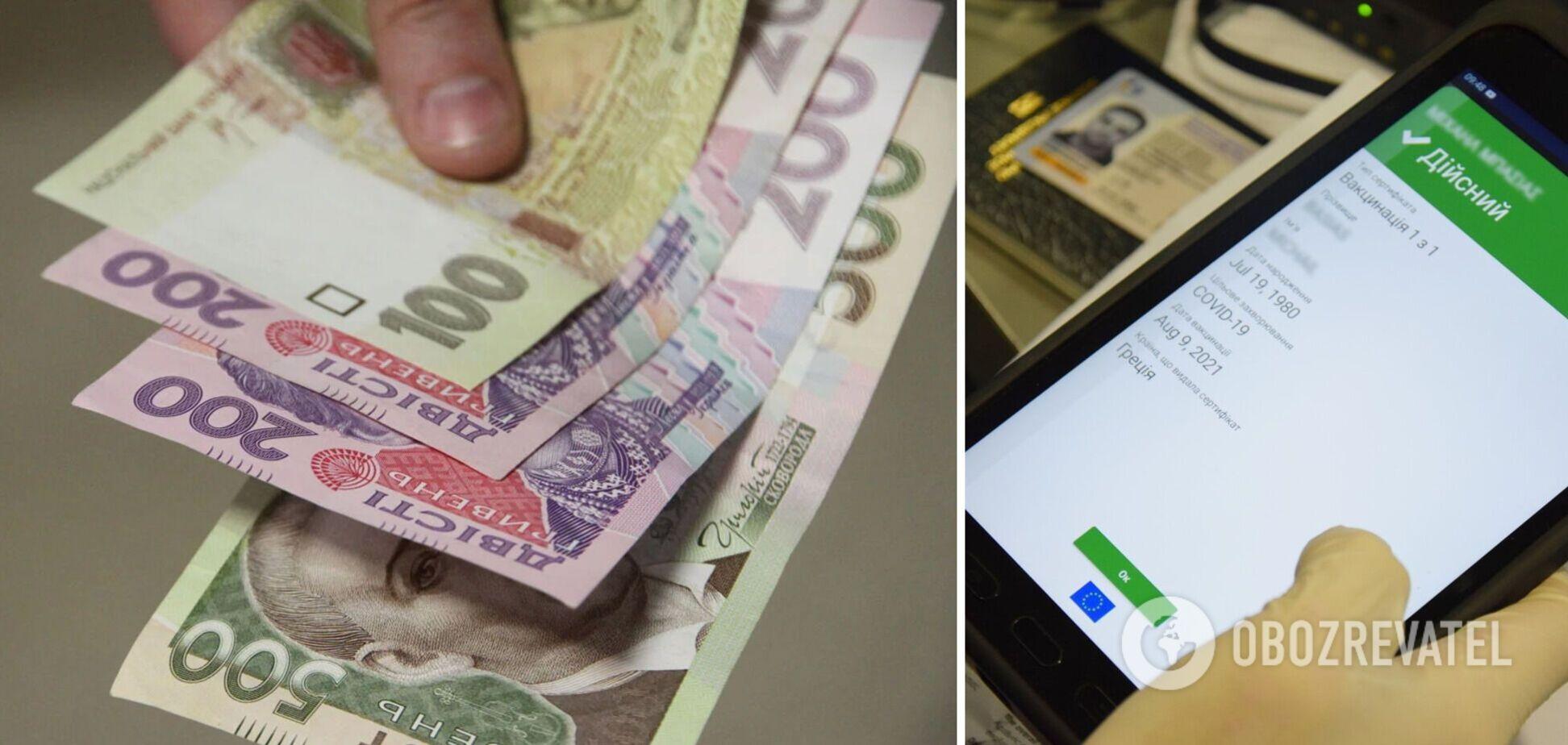 Ціна одного документа коливалась від 725 до 1800 гривень