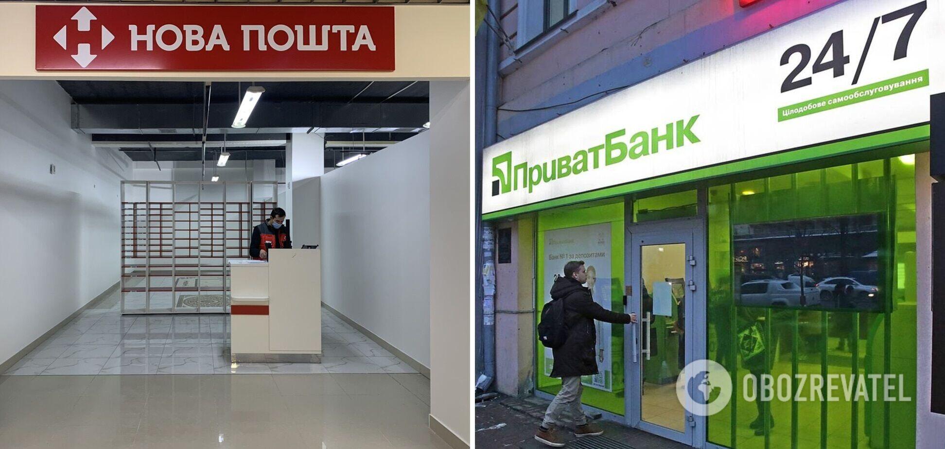 Новые карантинные правила банков и почту не коснулись