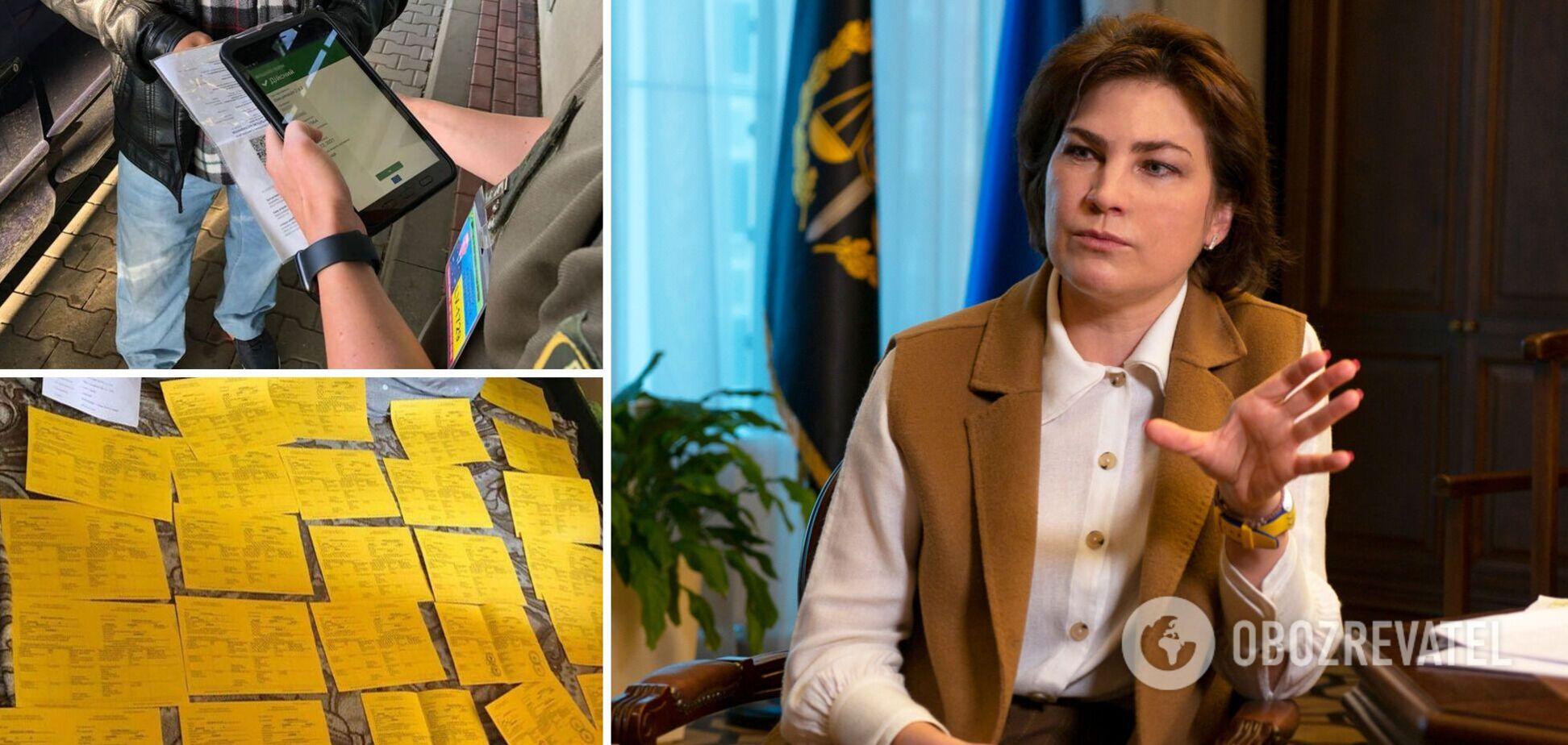Венедіктова про покарання за підроблення COVID-сертифікатів в Україні: від мене пощади не чекайте