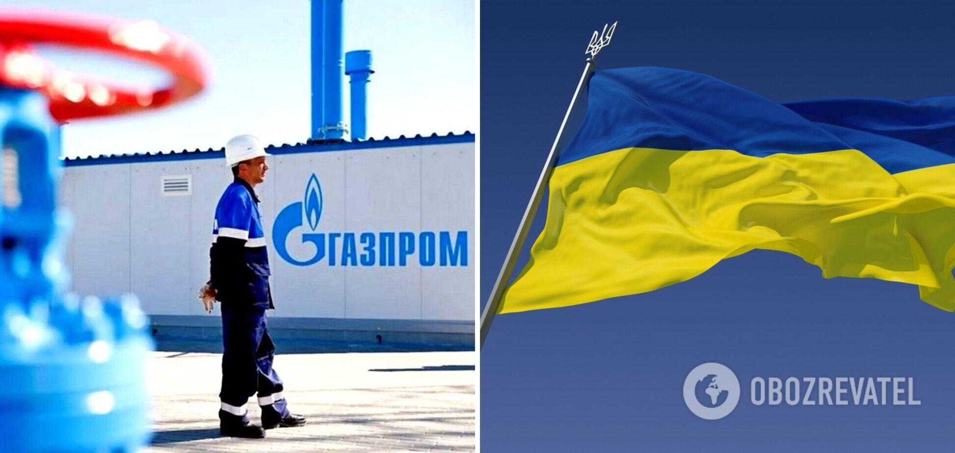 Знижка на транзит газу вигідна Україні