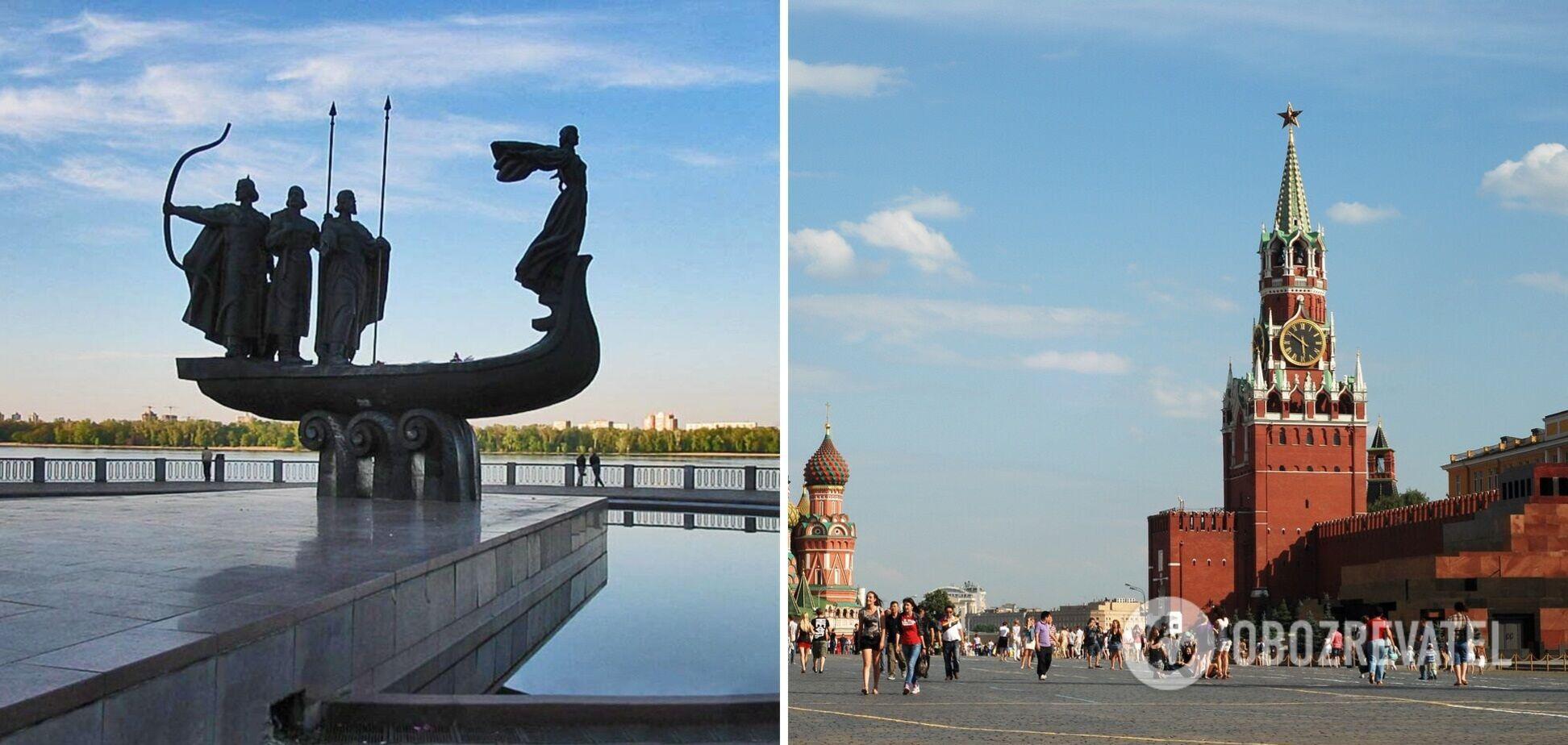 Зарплати в Києві вищі, ніж у Москві