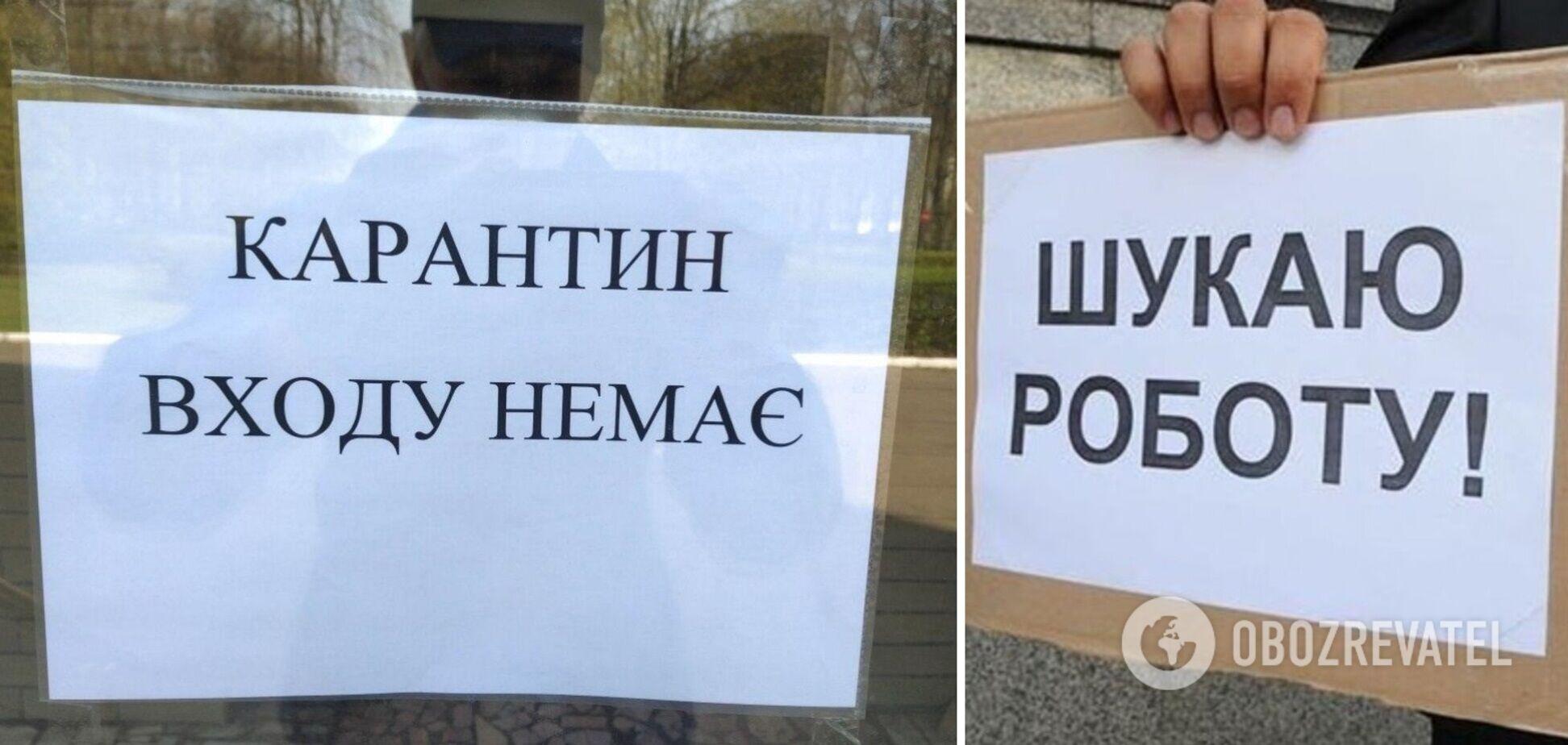 Украине грозит новая волна увольнений