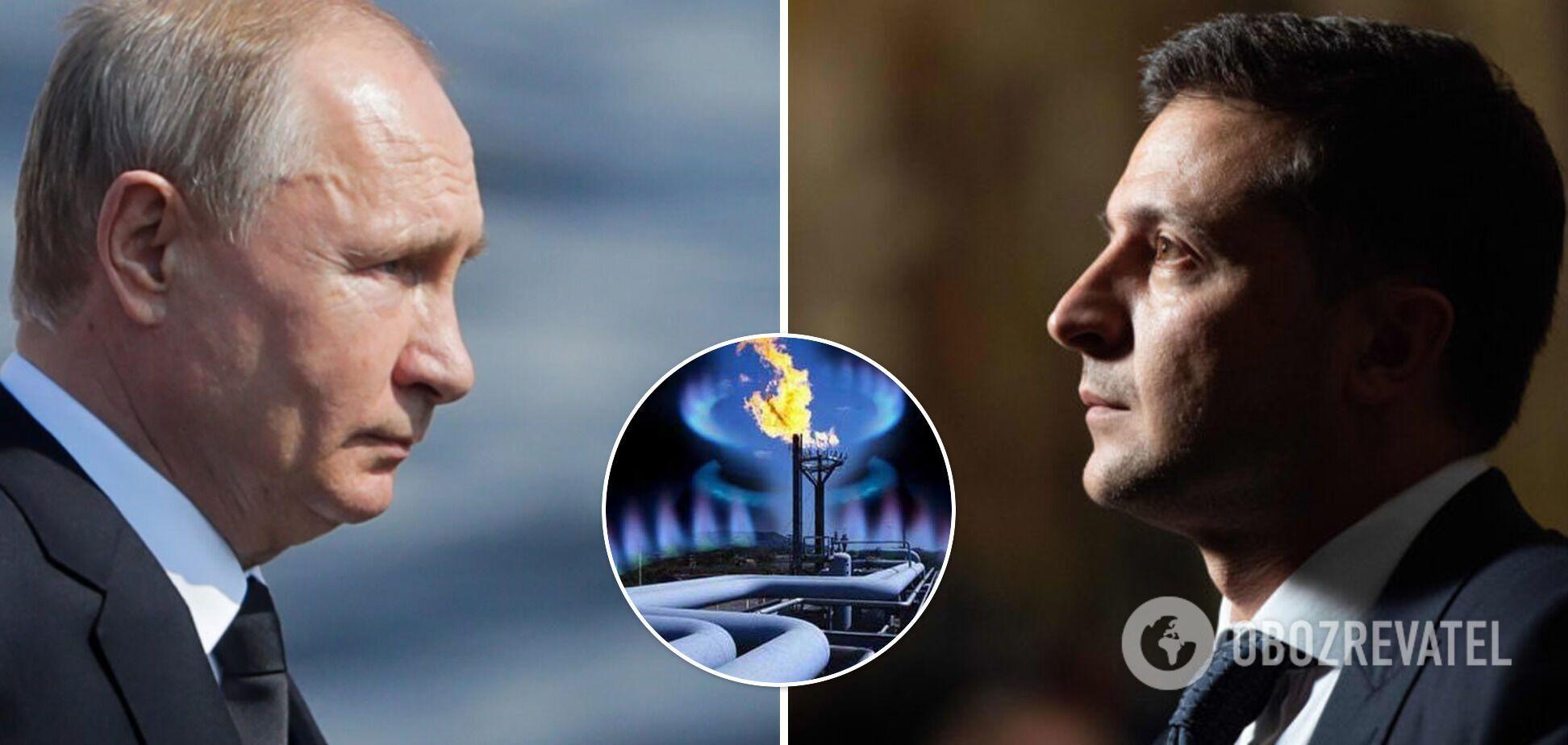 Скидка Зеленского и интересы Путина: чего ждать на 'газовом фронте'