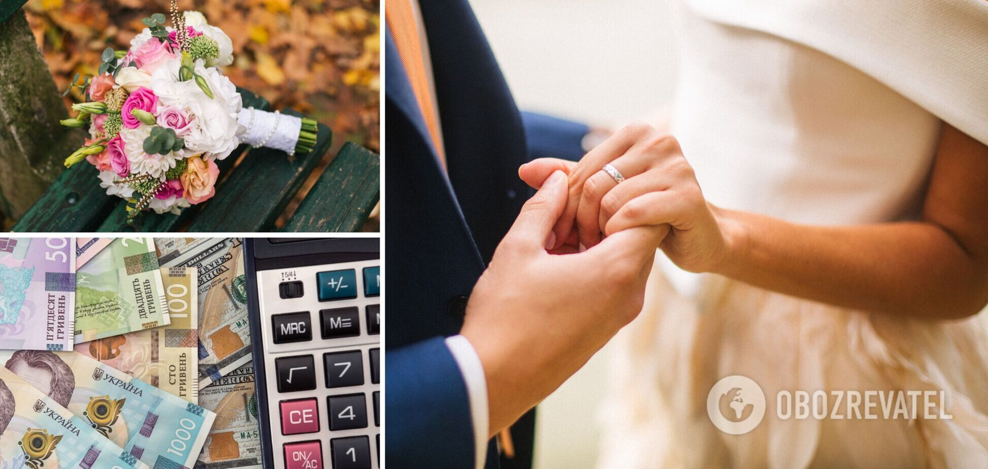 Цены на свадьбы в Украине растут, но молодожены не экономят