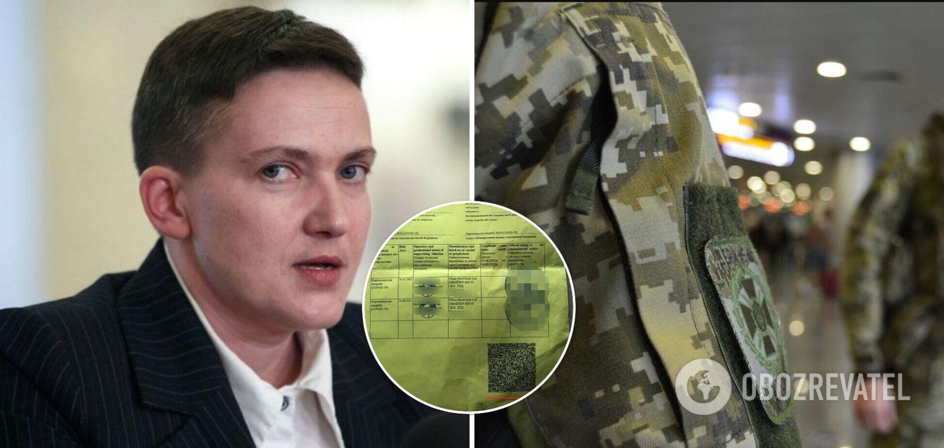 Скандалу не буде: Савченко відхрестилася від покупки підроблених COVID-сертифікатів. Відео