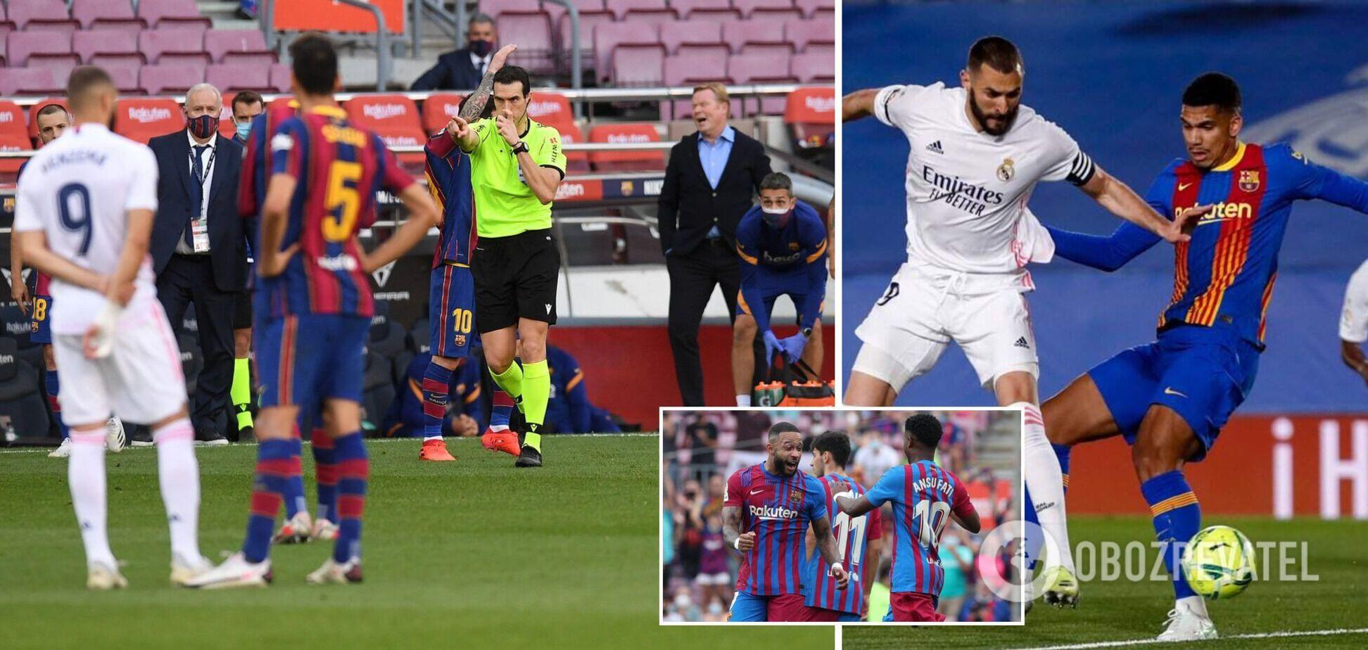 Стартові склади! 'Барселона' – 'Реал' – 0-0: онлайн-трансляція Ель-Класико
