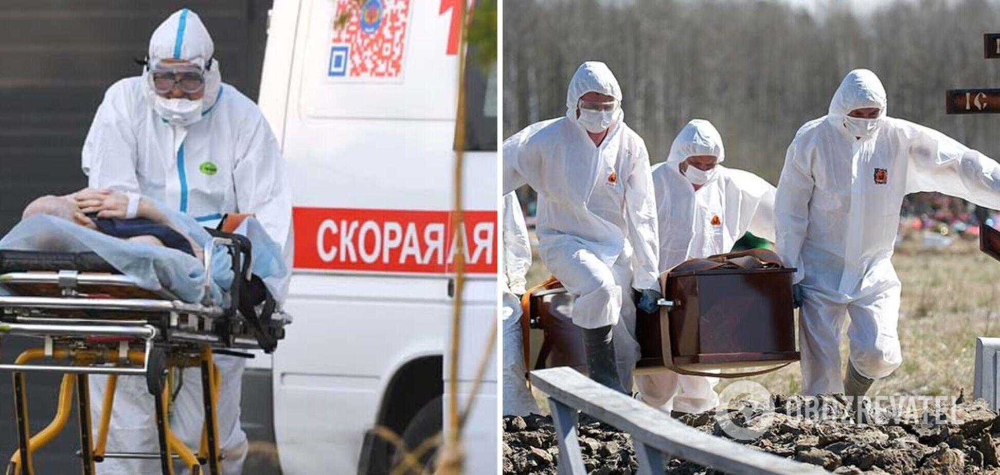 У Росії п'ять днів поспіль фіксують рекорди зі смертності від коронавірусу