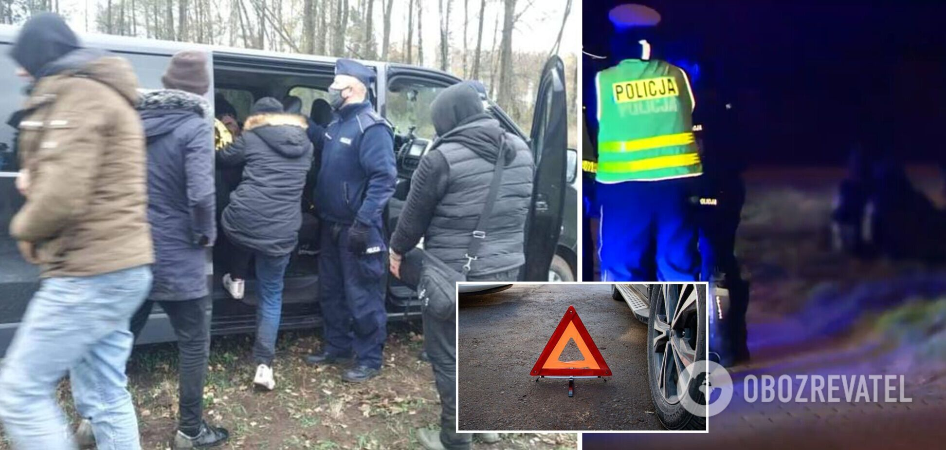 Перевозили нелегалів: українці в Польщі влаштували погоню з поліцією і потрапили в ДТП. Фото