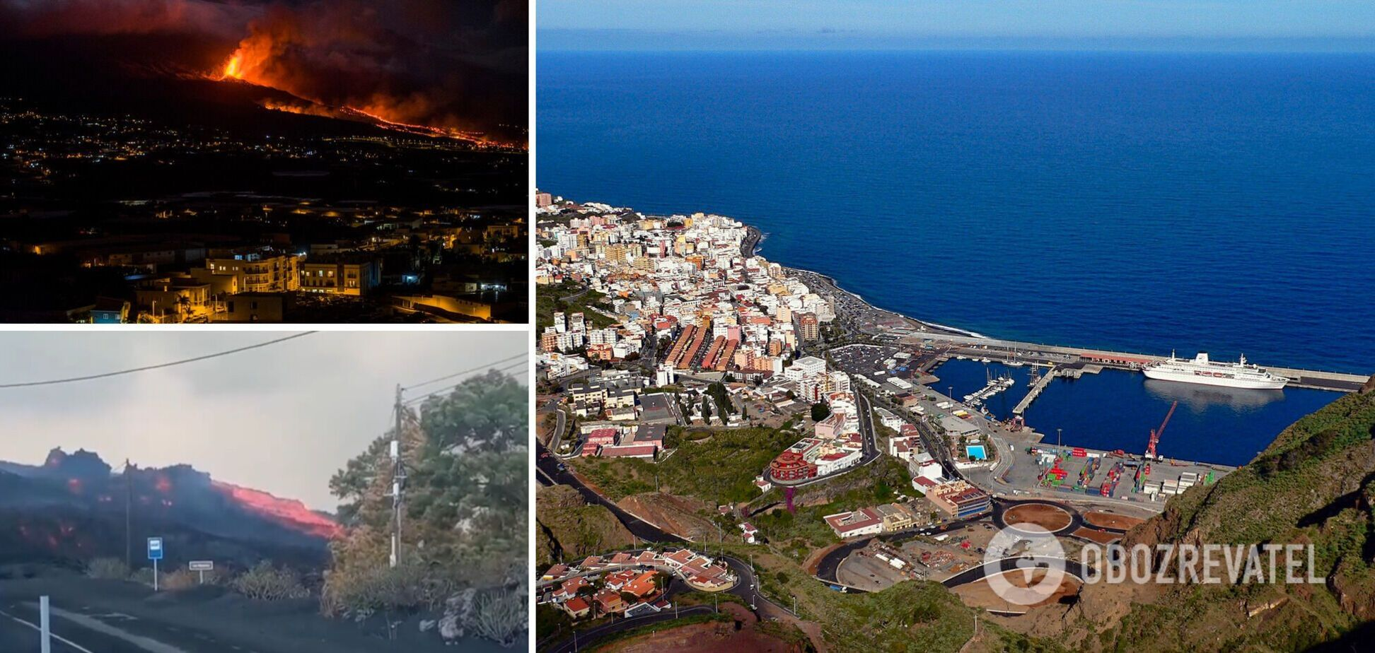На Канарах стався новий землетрус, частина вулкана на Ла-Пальмі зруйнувалася. Відео