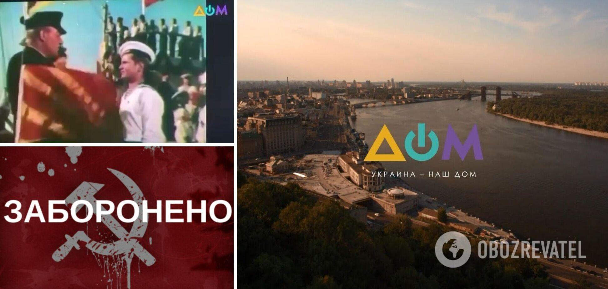 Український телеканал показав радянські фільми з пропагандою комунізму: в мережі обурилися. Фото і відео