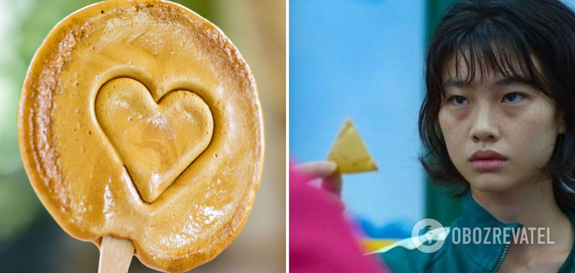 Знамените печиво із серіалу 'Гра в кальмара': секретний рецепт