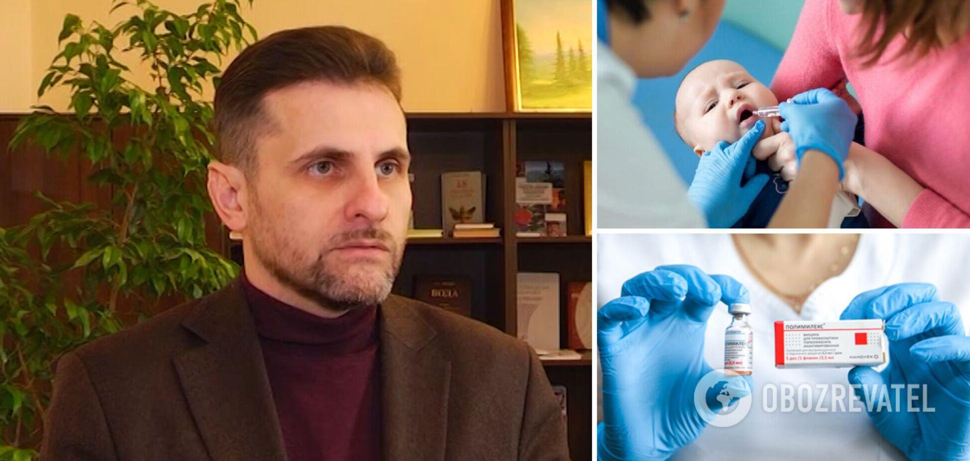 Жителі Рівненщини відмовилися щеплювати дітей проти поліомієліту, повідомив Сафонов