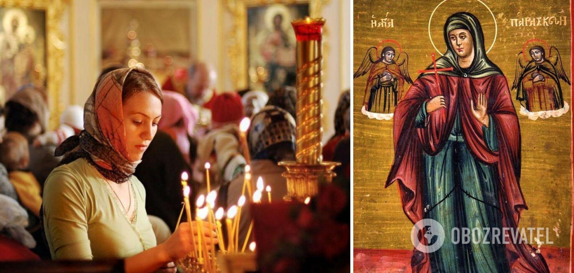 Свято 27 жовтня: що не можна робити на Параскеву, прикмети та іменинники