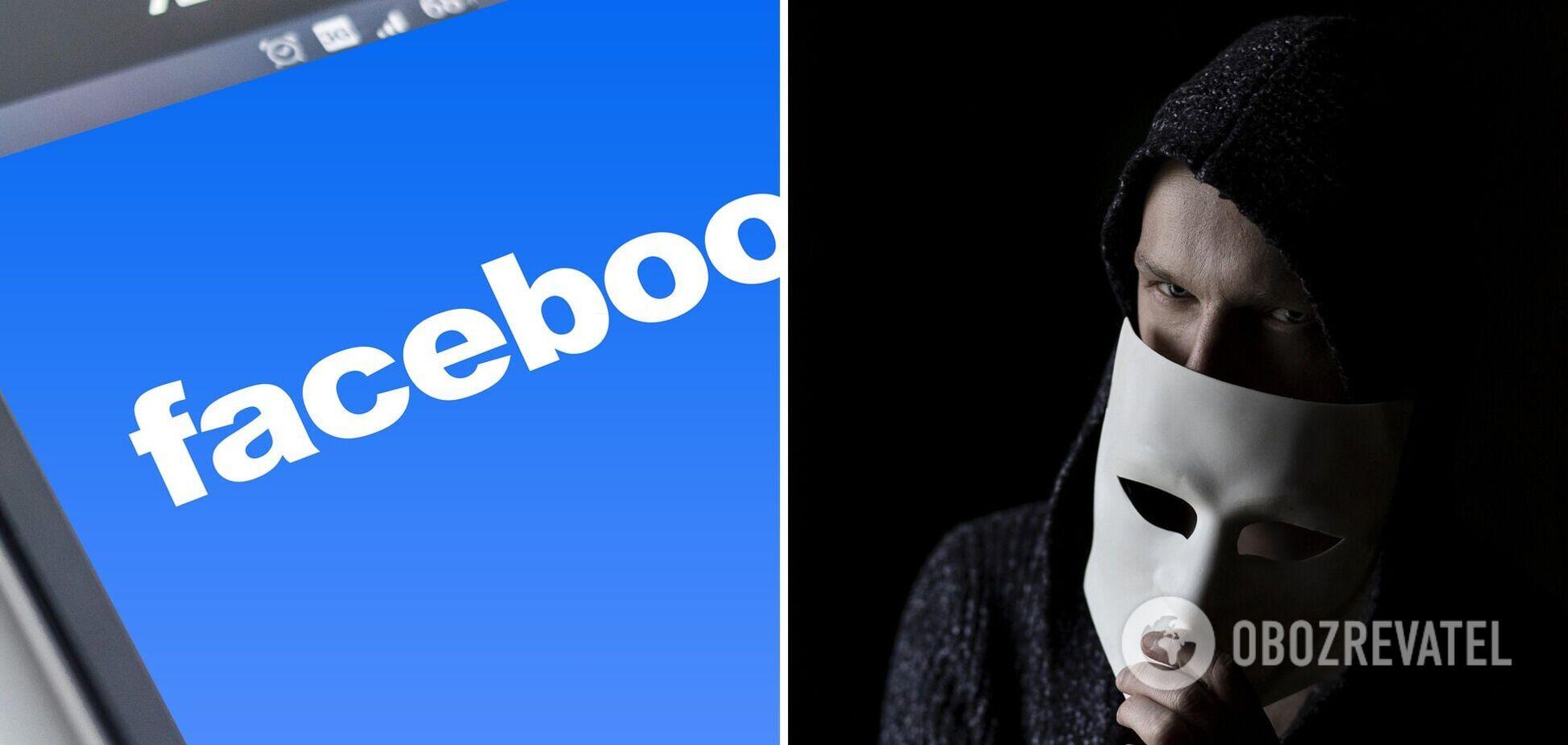 Facebook подав до суду на українського хакера