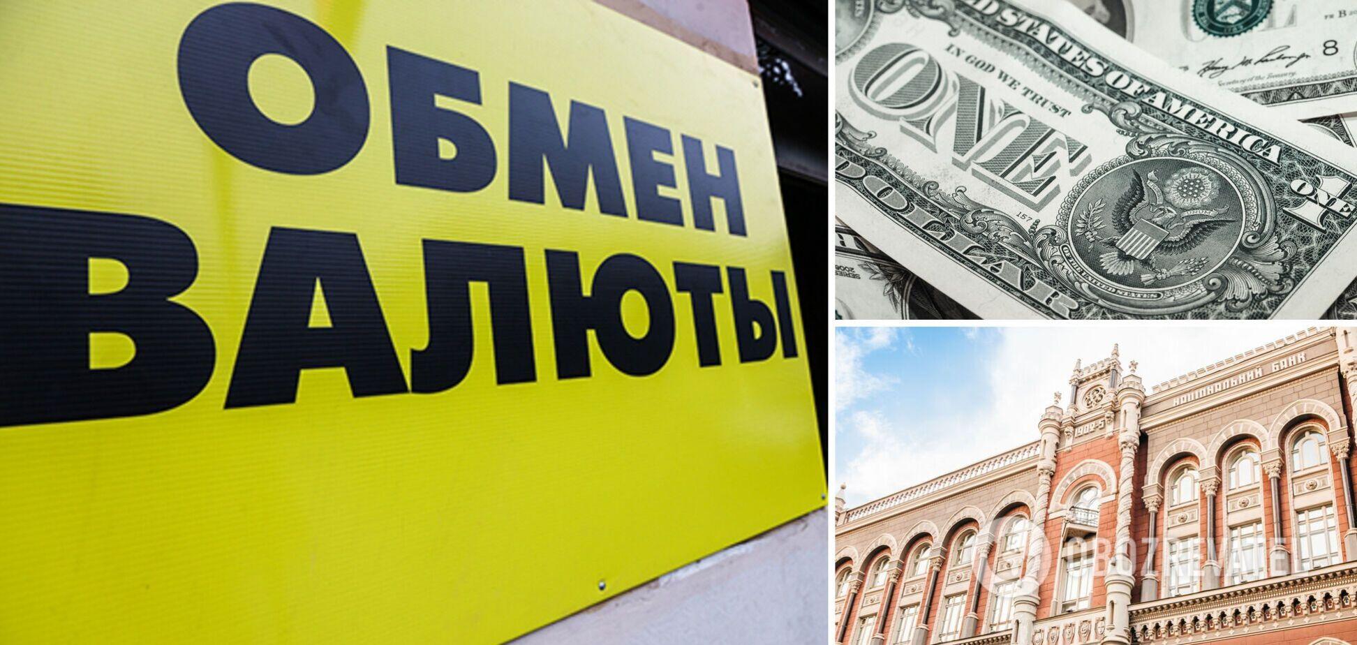 Некоторые доллары не принимают в обменниках