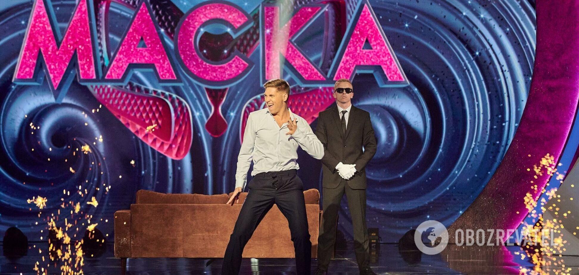 Шоу Маска на канале Украина
